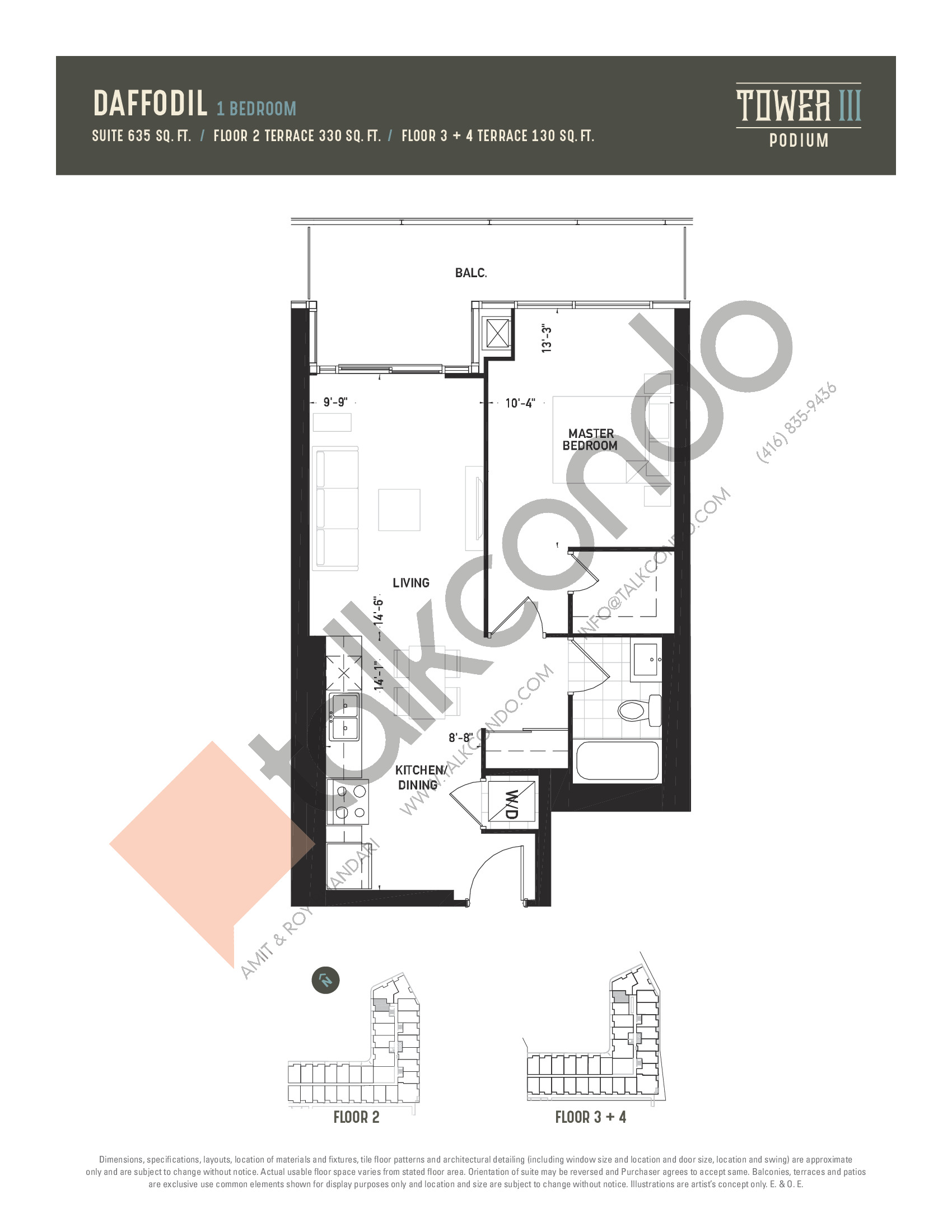 Daffodil Floor Plan at Oak & Co. 3 Condos - 635 sq.ft