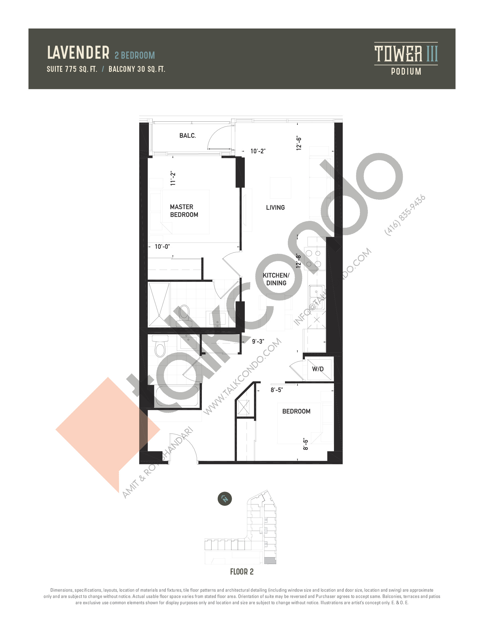 Lavender Floor Plan at Oak & Co. 3 Condos - 775 sq.ft