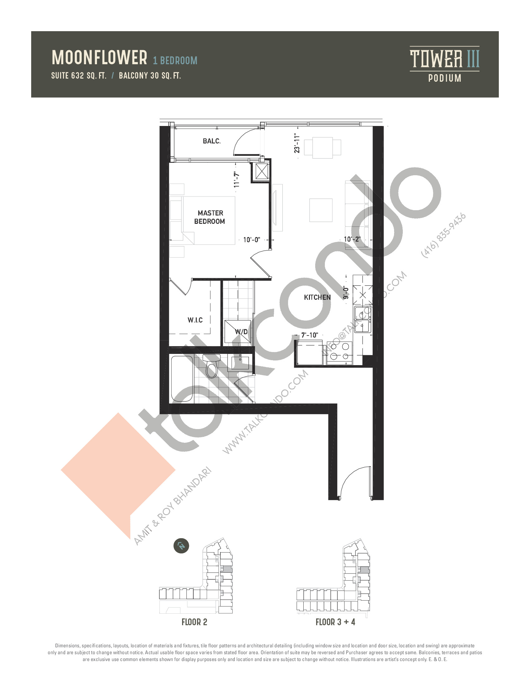 Moonflower Floor Plan at Oak & Co. 3 Condos - 632 sq.ft