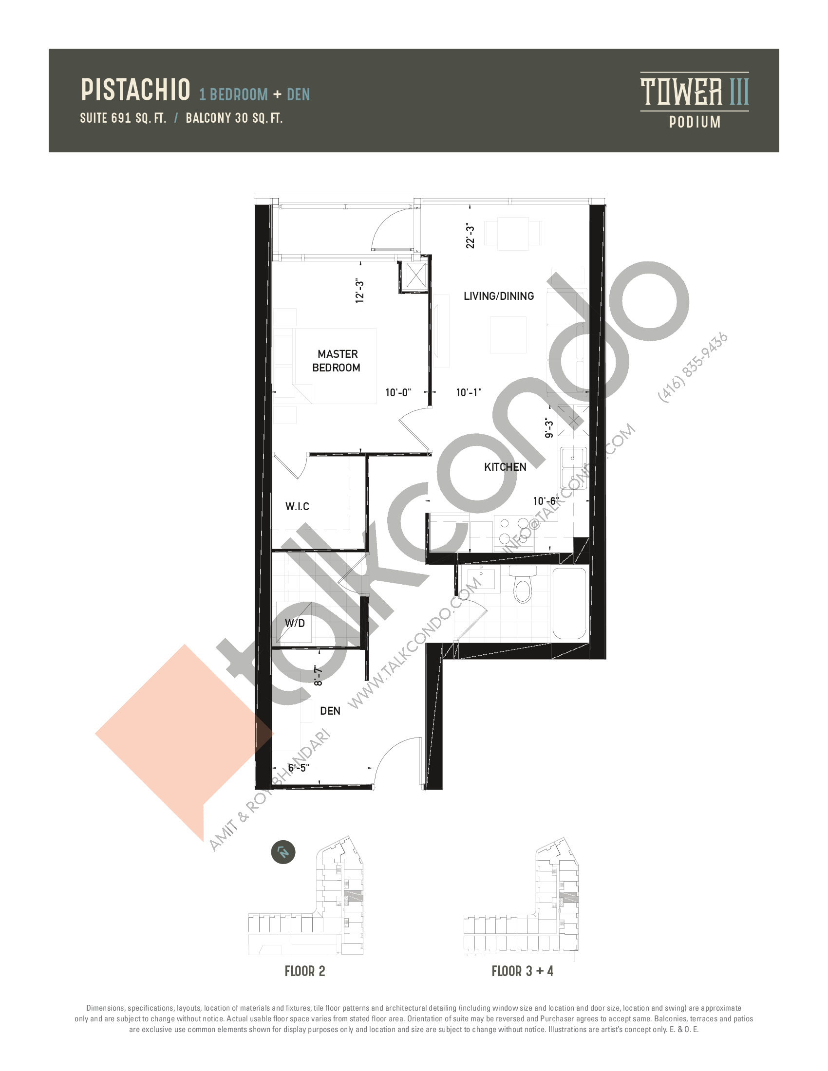 Pistachio Floor Plan at Oak & Co. 3 Condos - 691 sq.ft