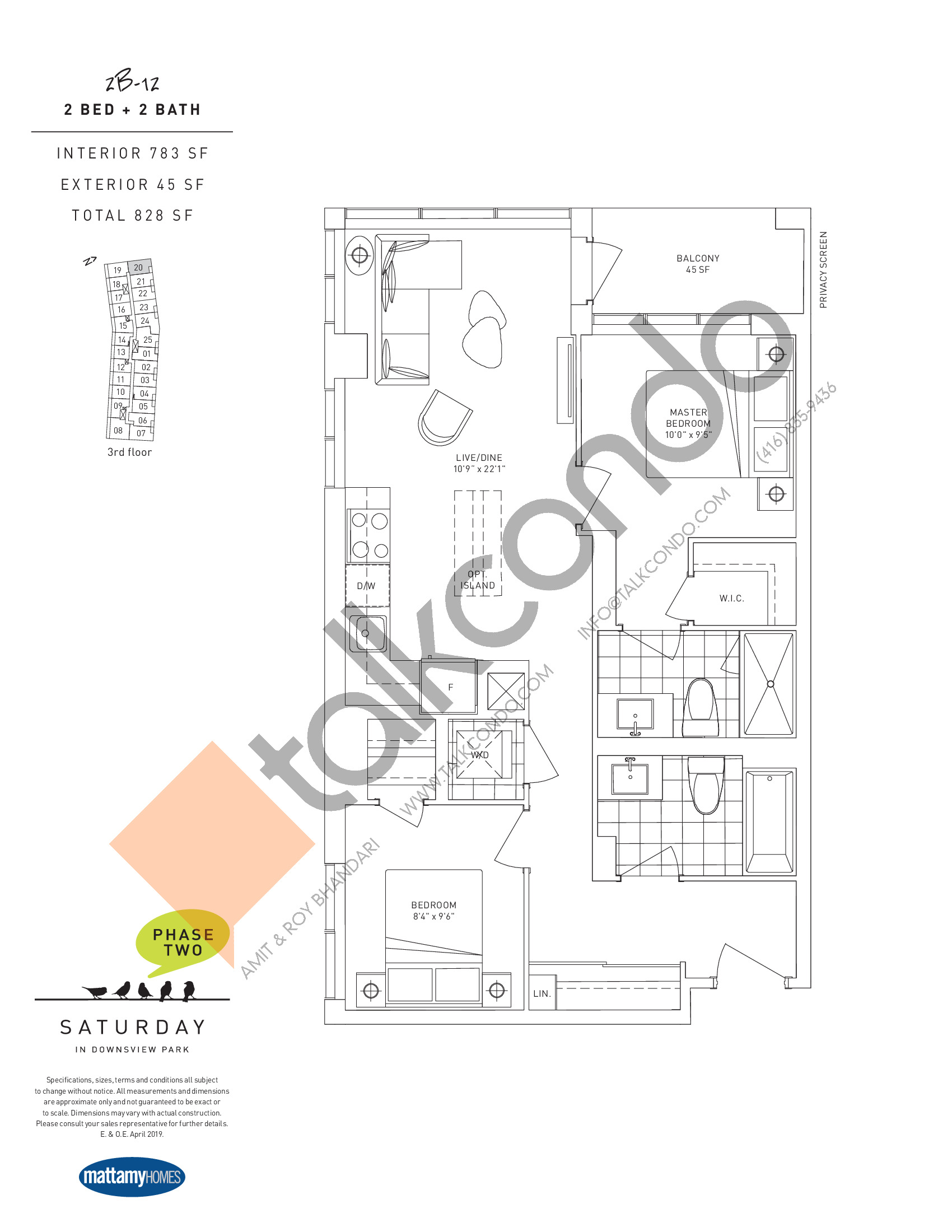 2B-12 Floor Plan at Saturday in Downsview Park Phase 2 Condos - 783 sq.ft