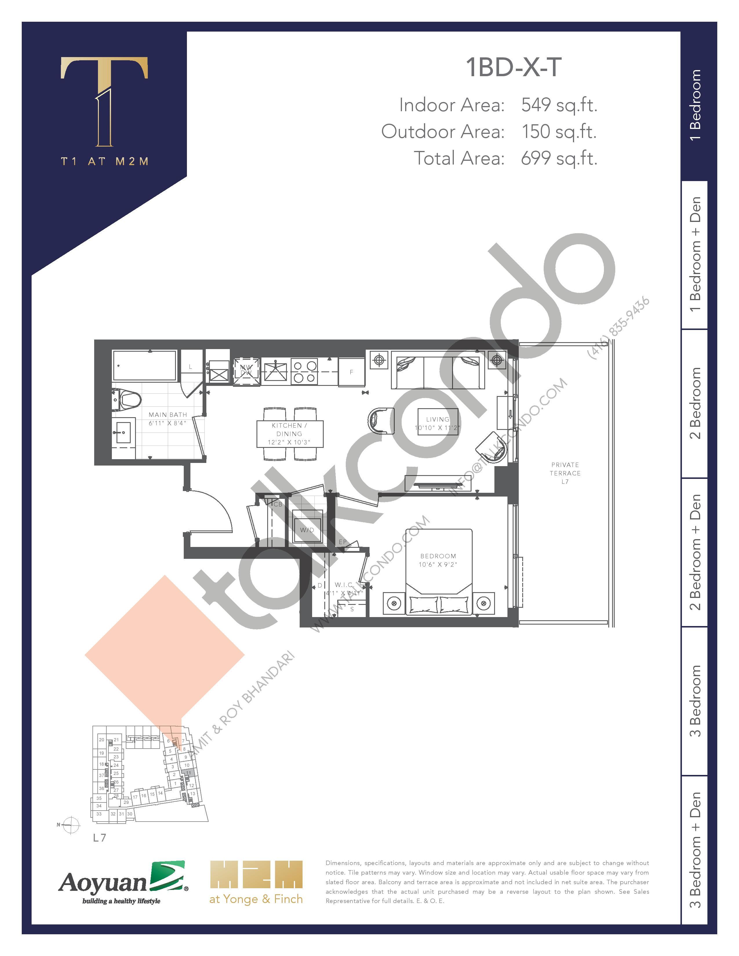 1BD-X-T Floor Plan at T1 at M2M Condos - 549 sq.ft