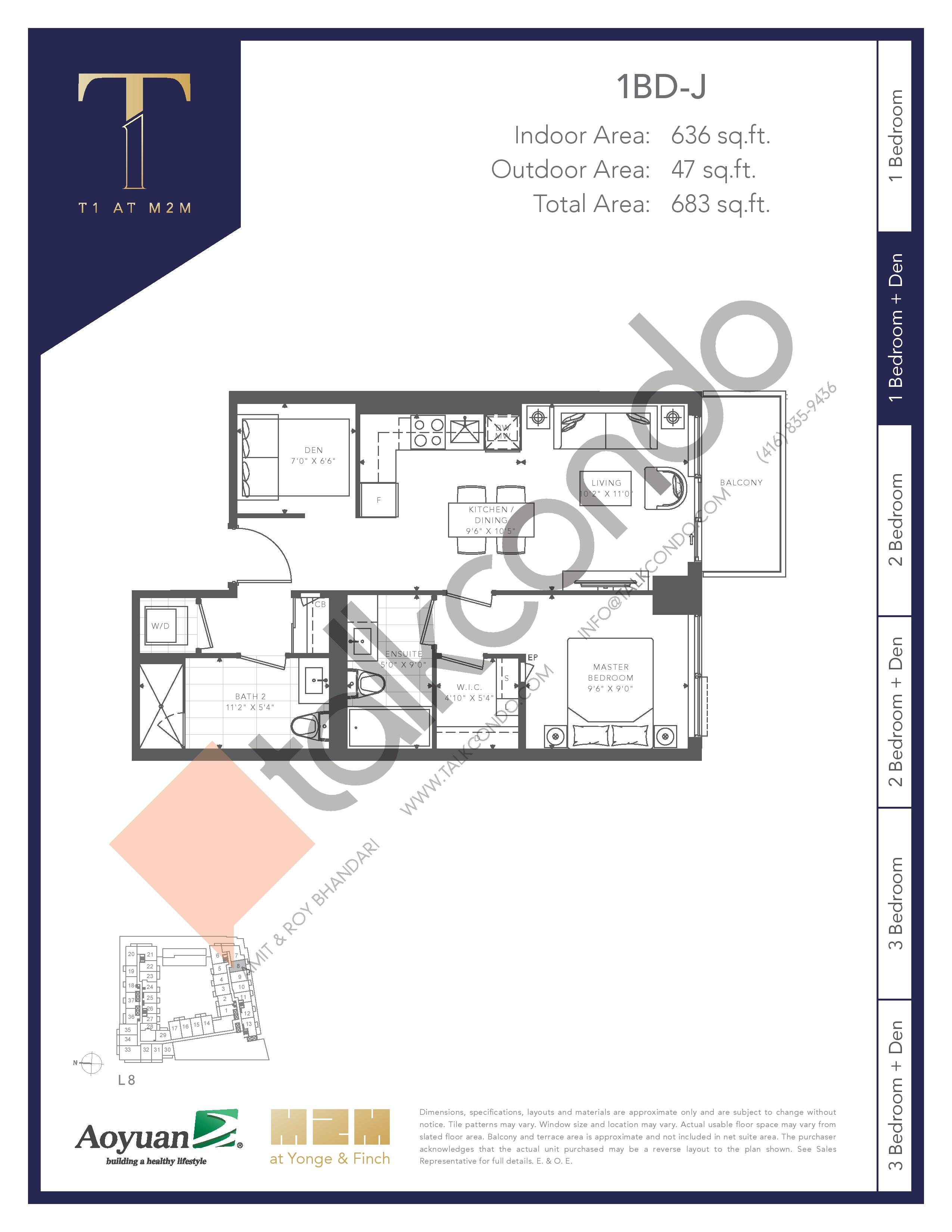 1BD-J Floor Plan at T1 at M2M Condos - 636 sq.ft