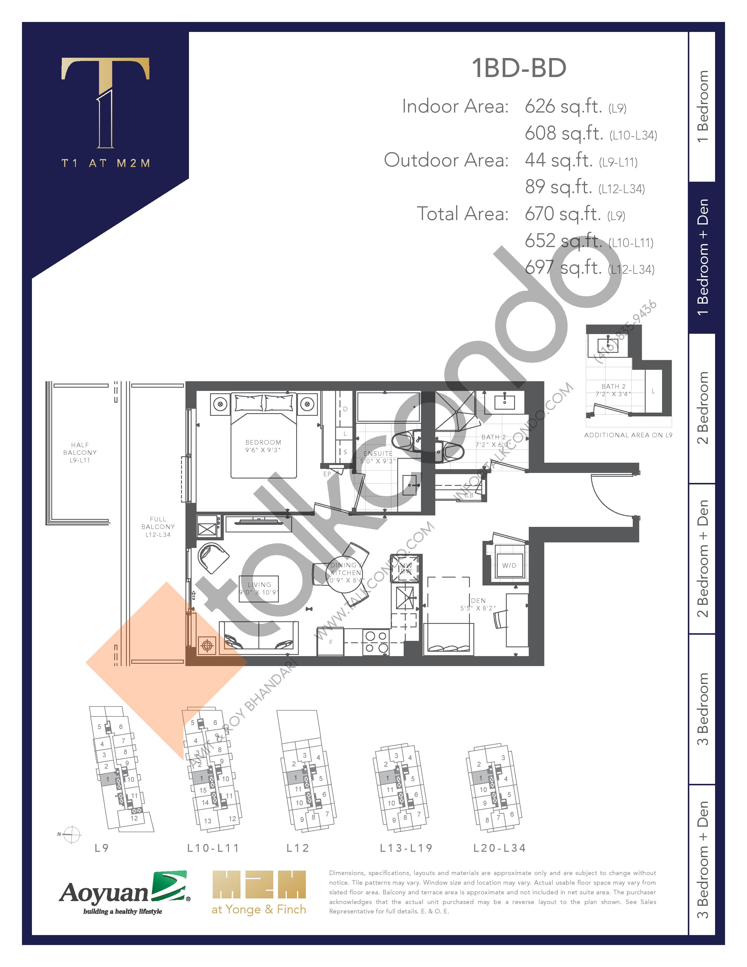 1BD-BD Floor Plan at T1 at M2M Condos - 626 sq.ft