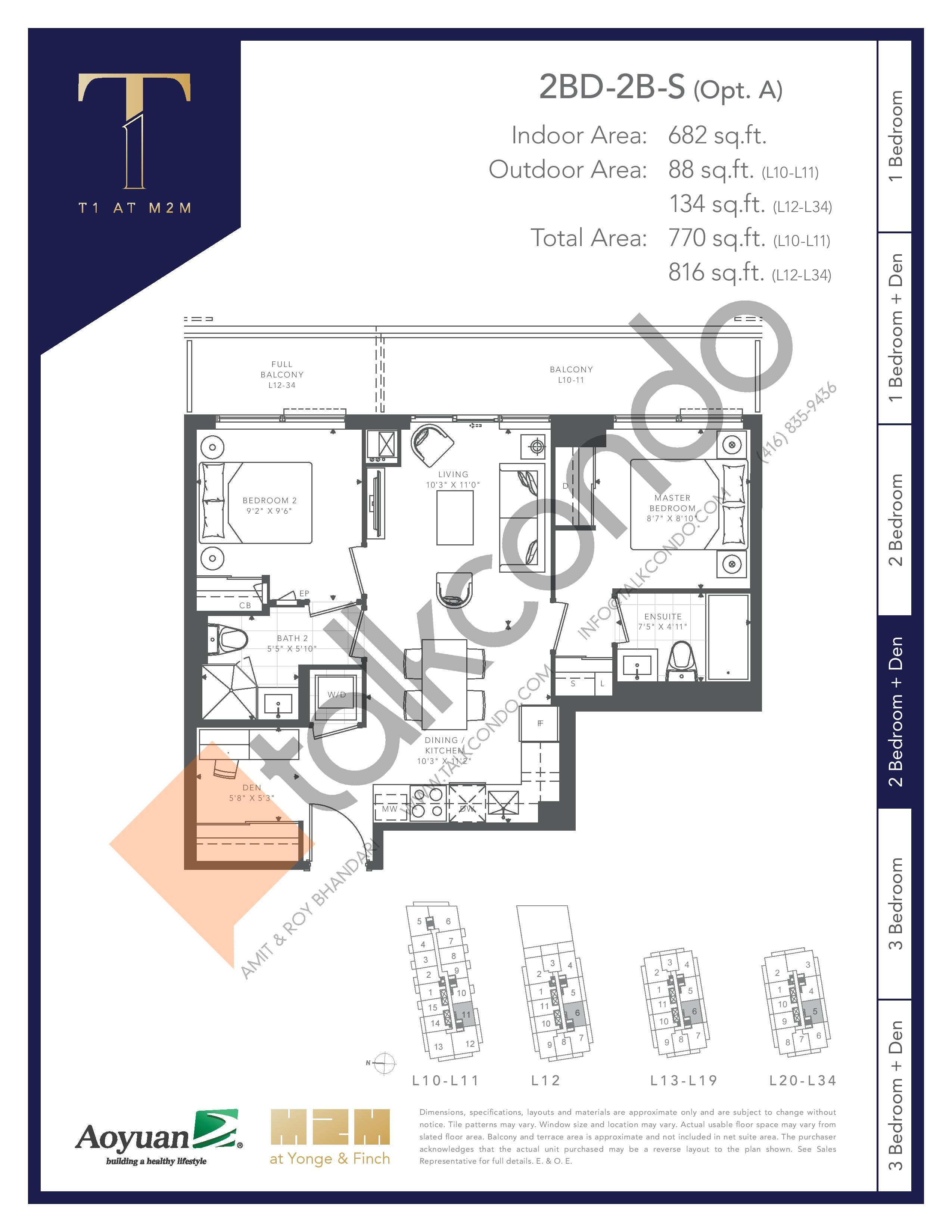 2BD-2B-S (Opt. A) Floor Plan at T1 at M2M Condos - 682 sq.ft