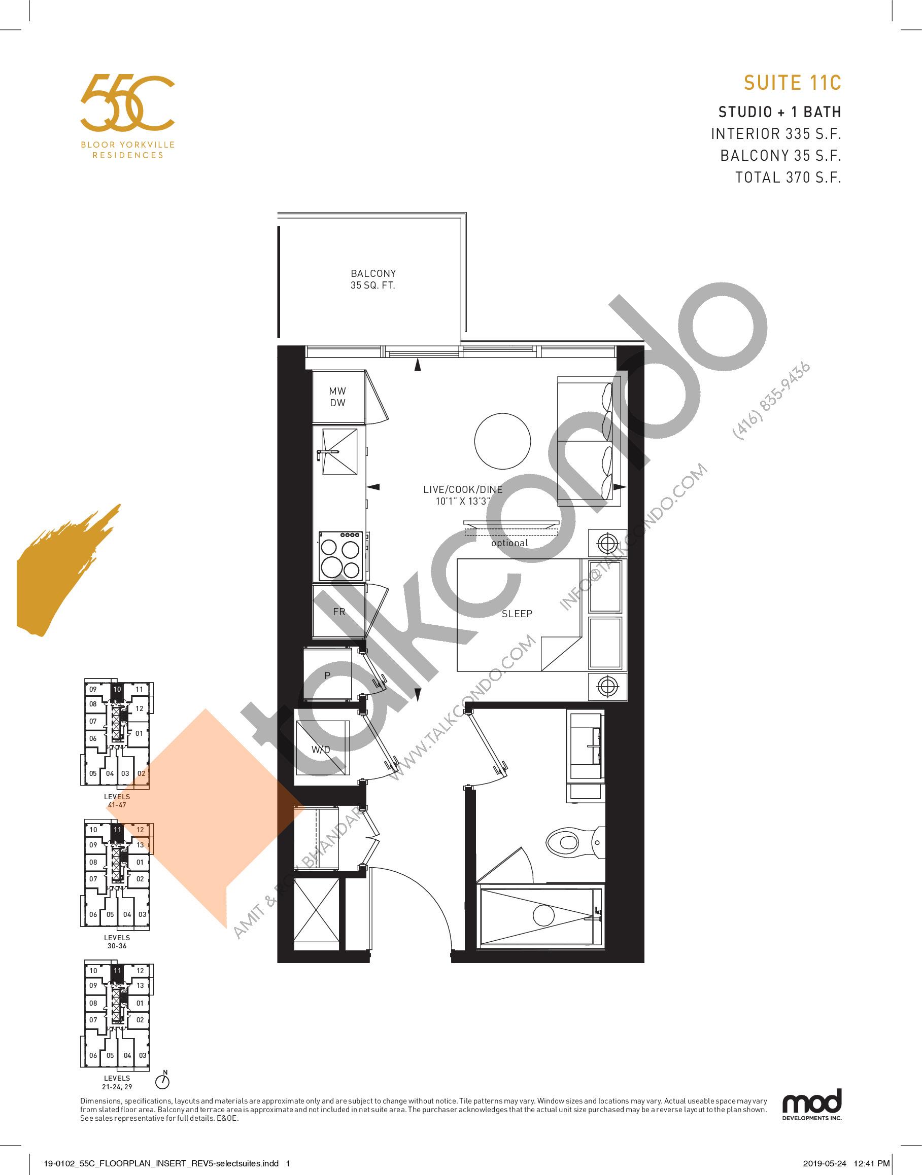 Suite 11C Floor Plan at 55C Condos - 335 sq.ft
