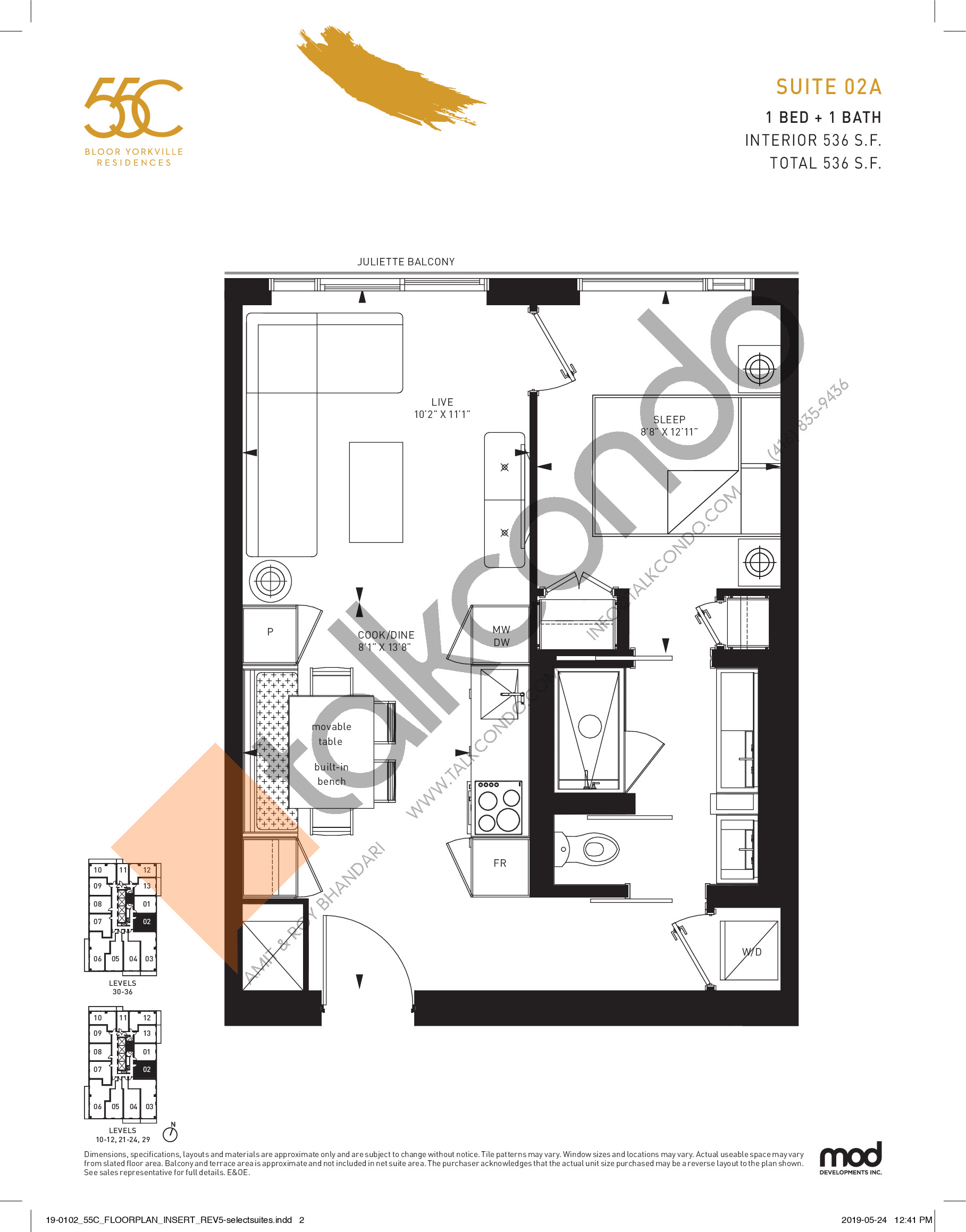 Suite 02A Floor Plan at 55C Condos - 536 sq.ft