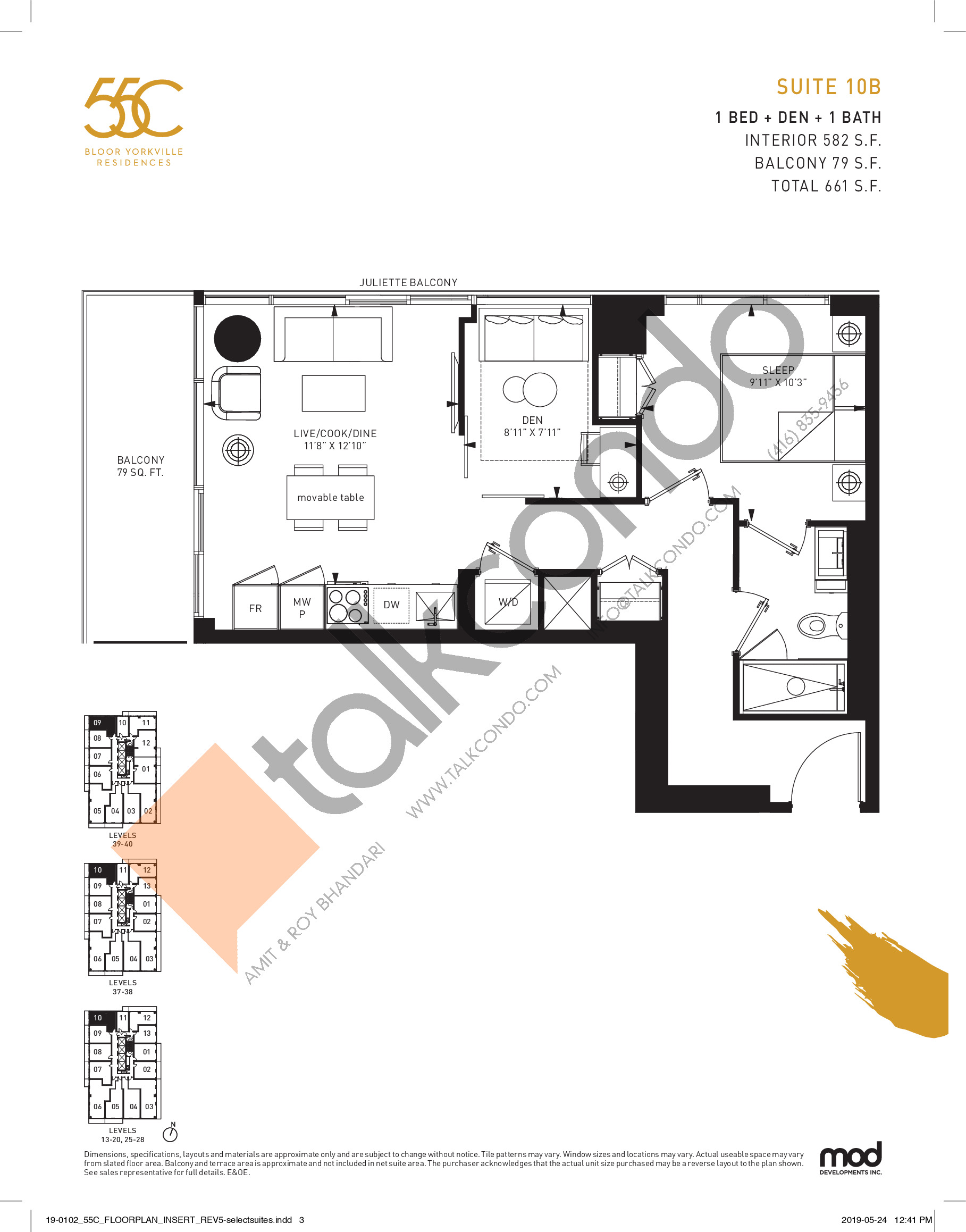 Suite 10B Floor Plan at 55C Condos - 582 sq.ft
