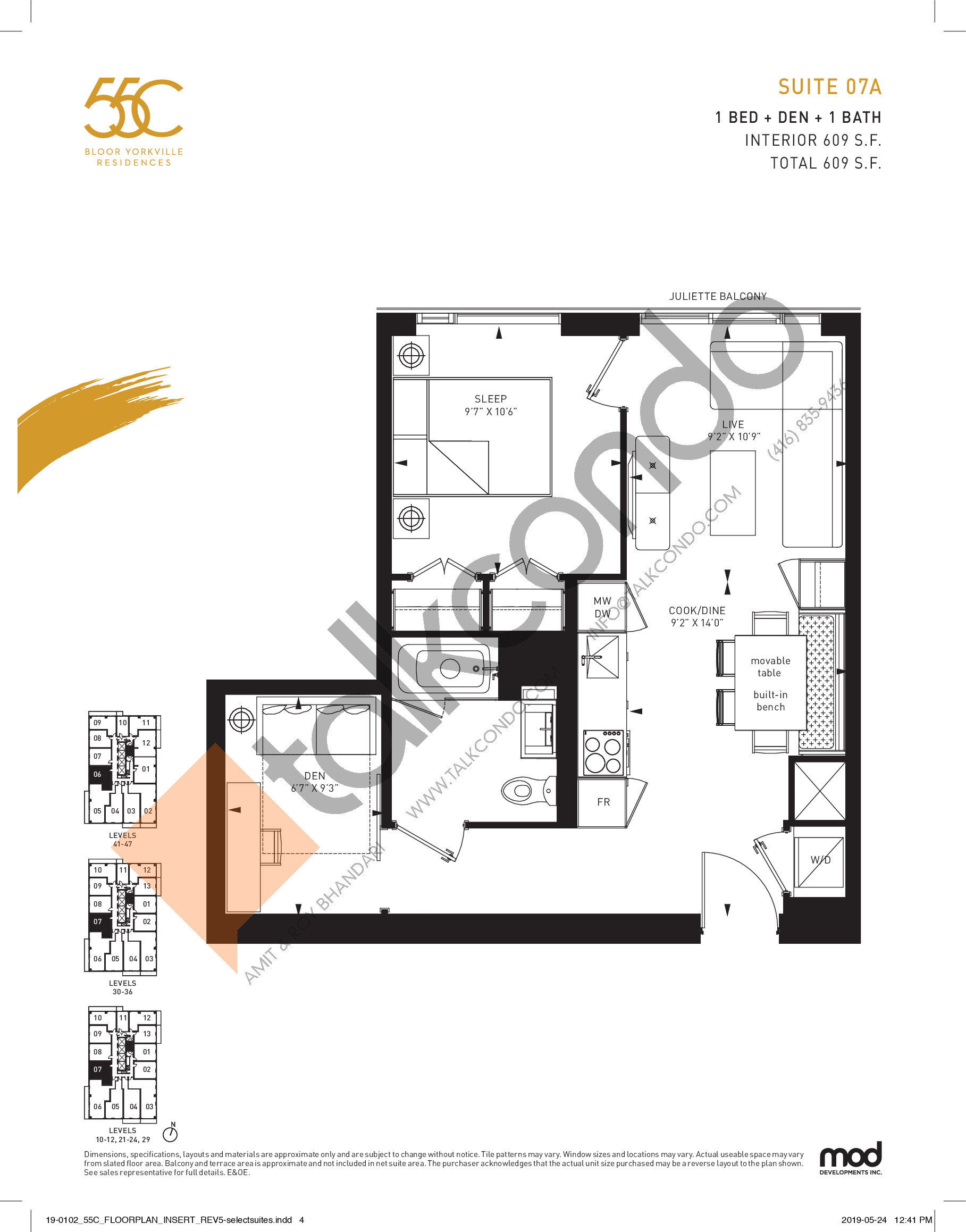 Suite 07A Floor Plan at 55C Condos - 609 sq.ft