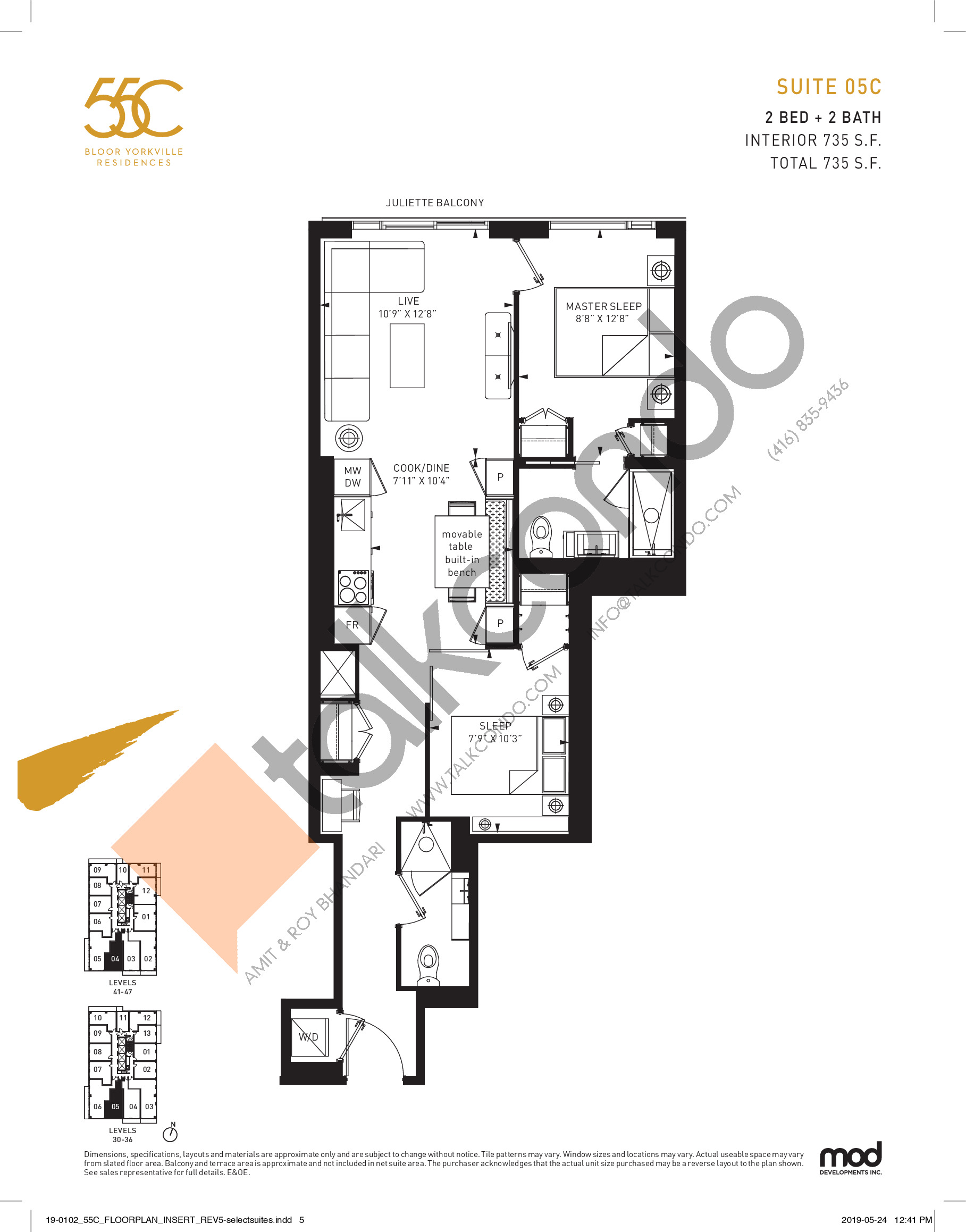 Suite 05C Floor Plan at 55C Condos - 735 sq.ft