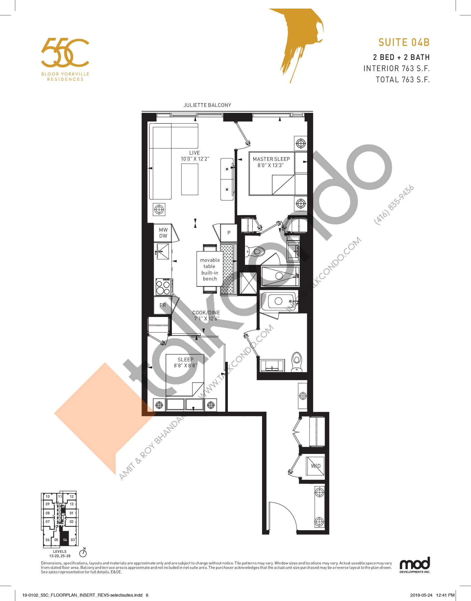Suite 04B Floor Plan at 55C Condos - 763 sq.ft