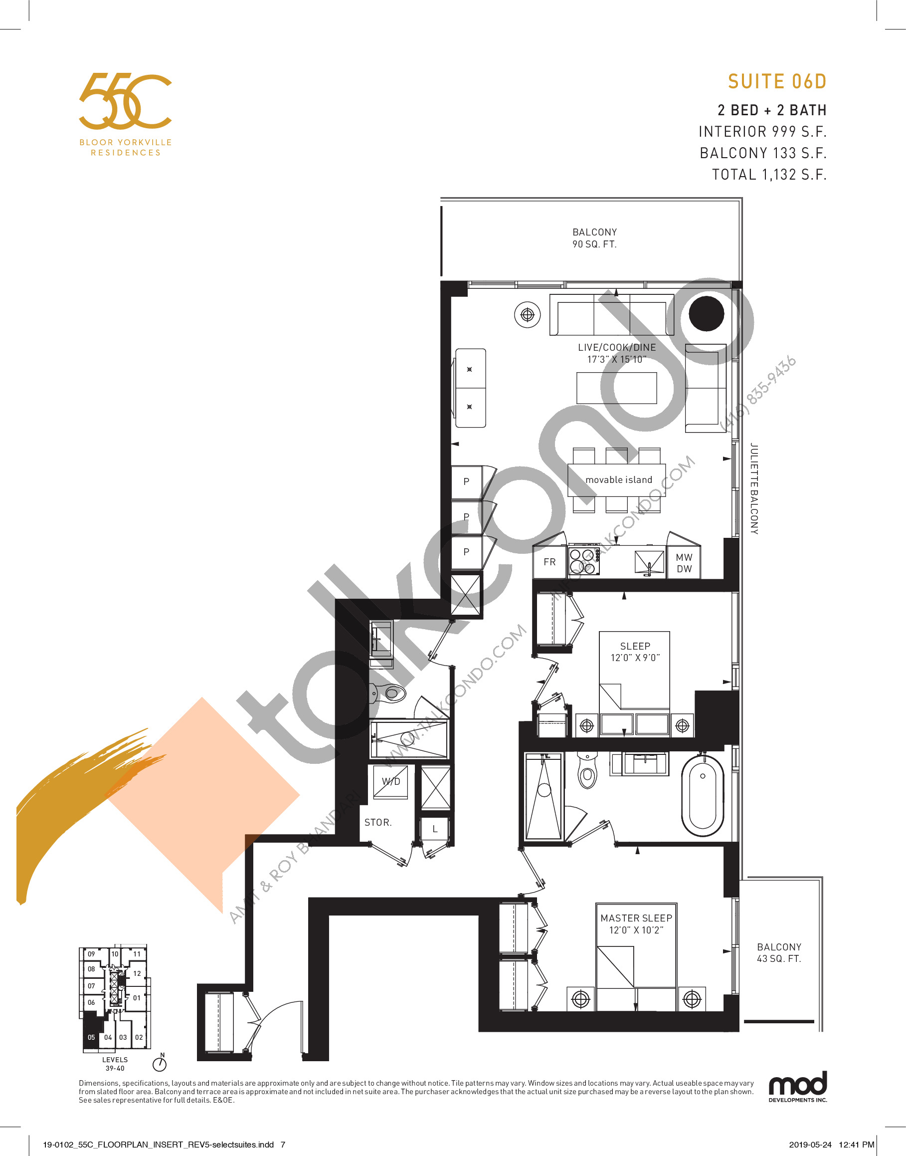 Suite 06D Floor Plan at 55C Condos - 999 sq.ft