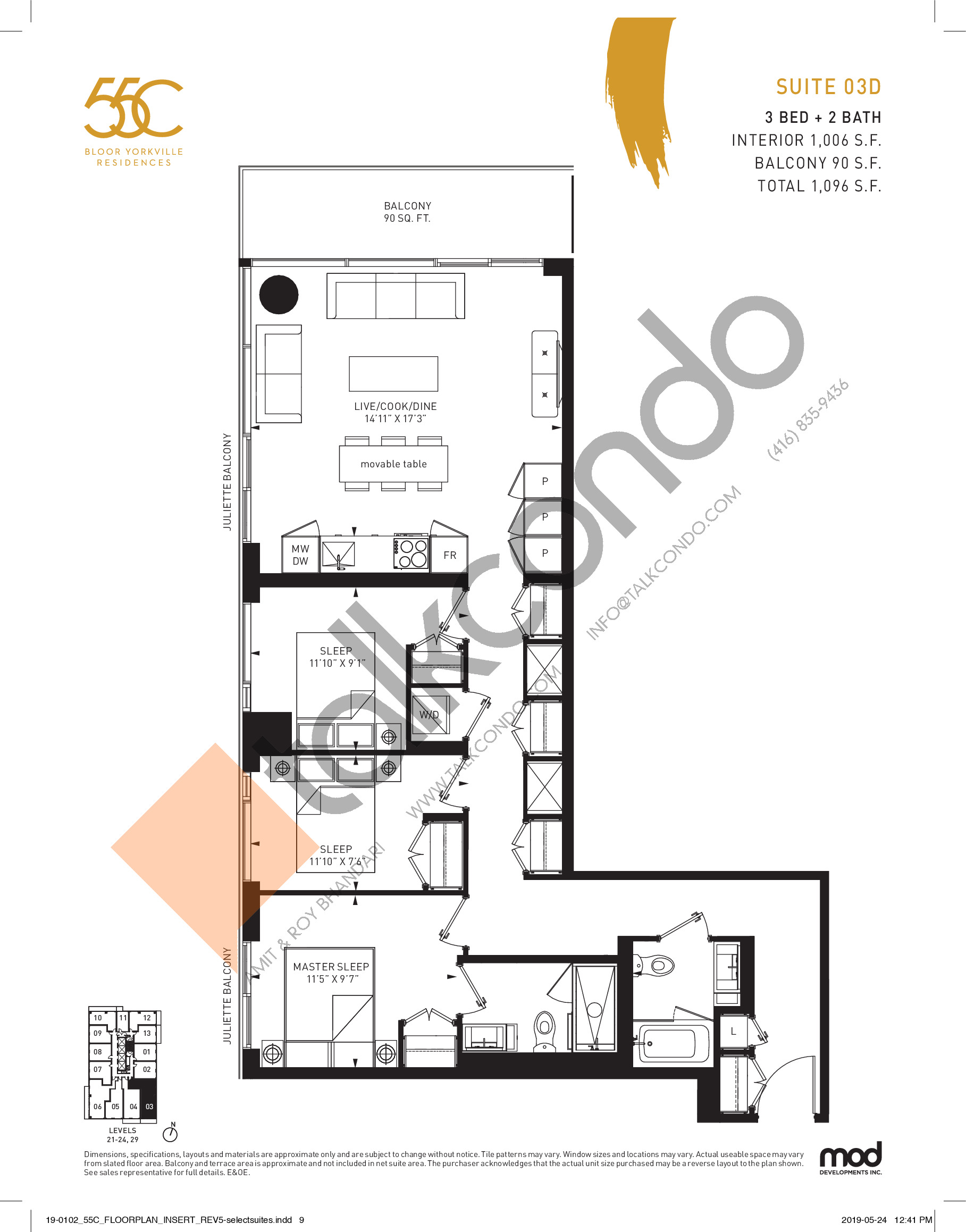 Suite 03D Floor Plan at 55C Condos - 1006 sq.ft