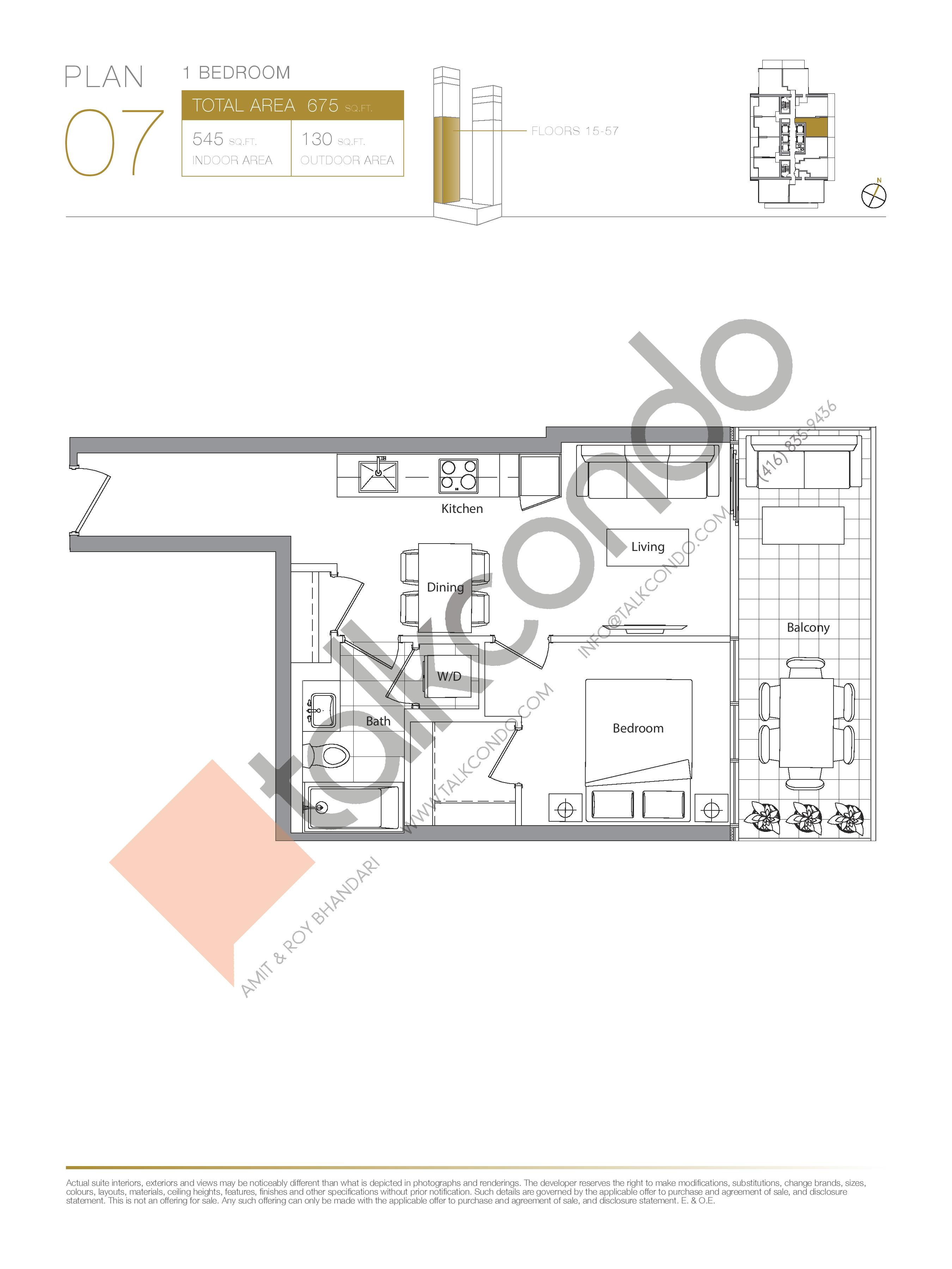 Plan 07 (New Release) Lower Floor Plan at Concord Canada House Condos - 545 sq.ft