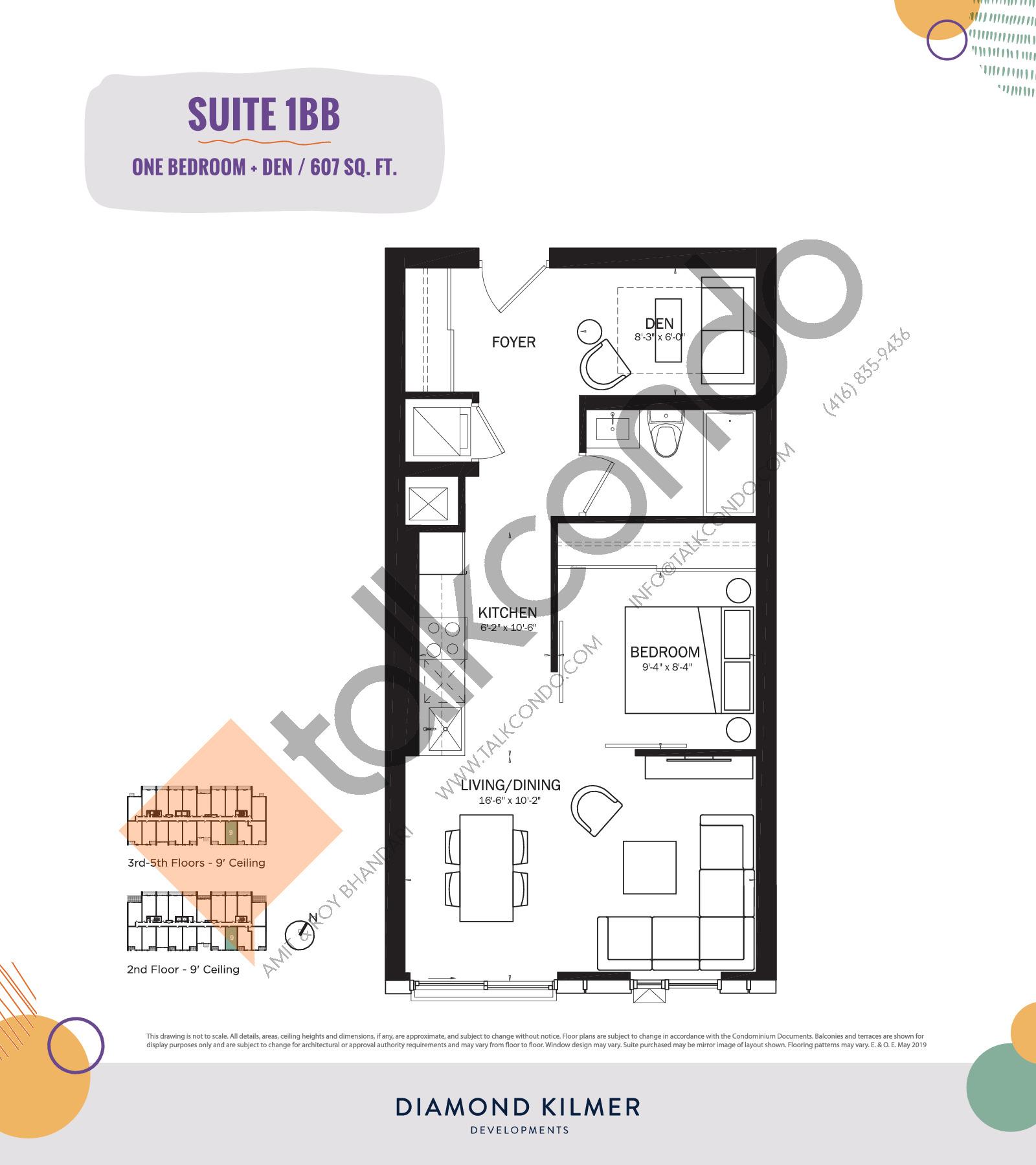 1BB Floor Plan at Reunion Crossing Condos & Urban Towns - 607 sq.ft