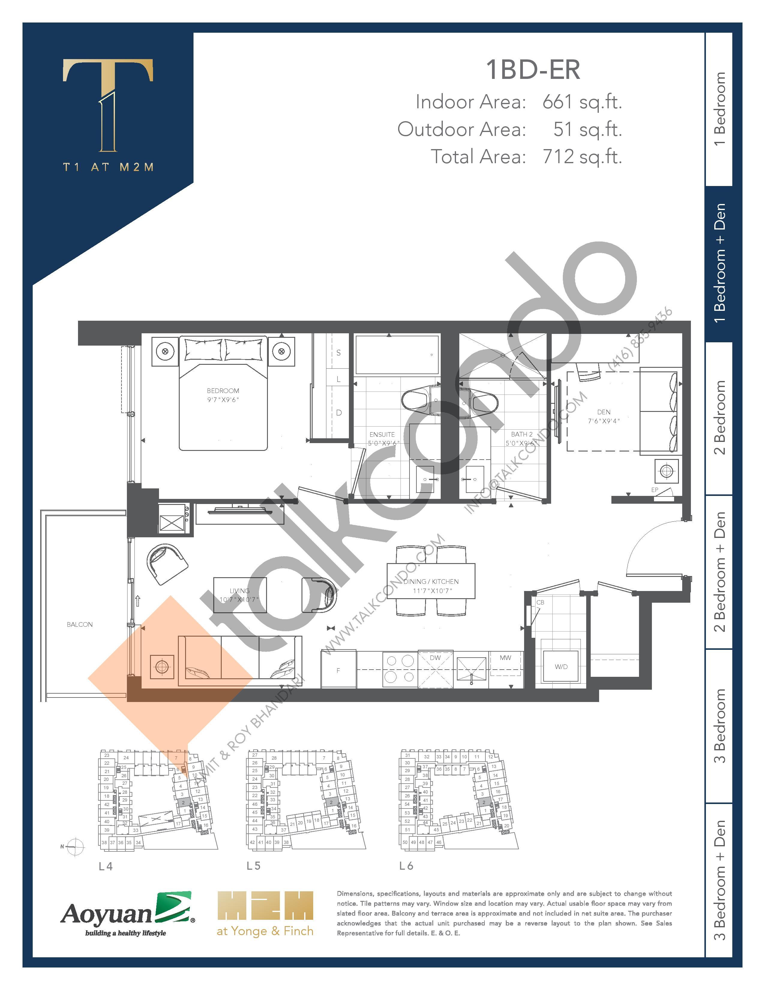1BD-ER (Podium) Floor Plan at T1 at M2M Condos - 661 sq.ft