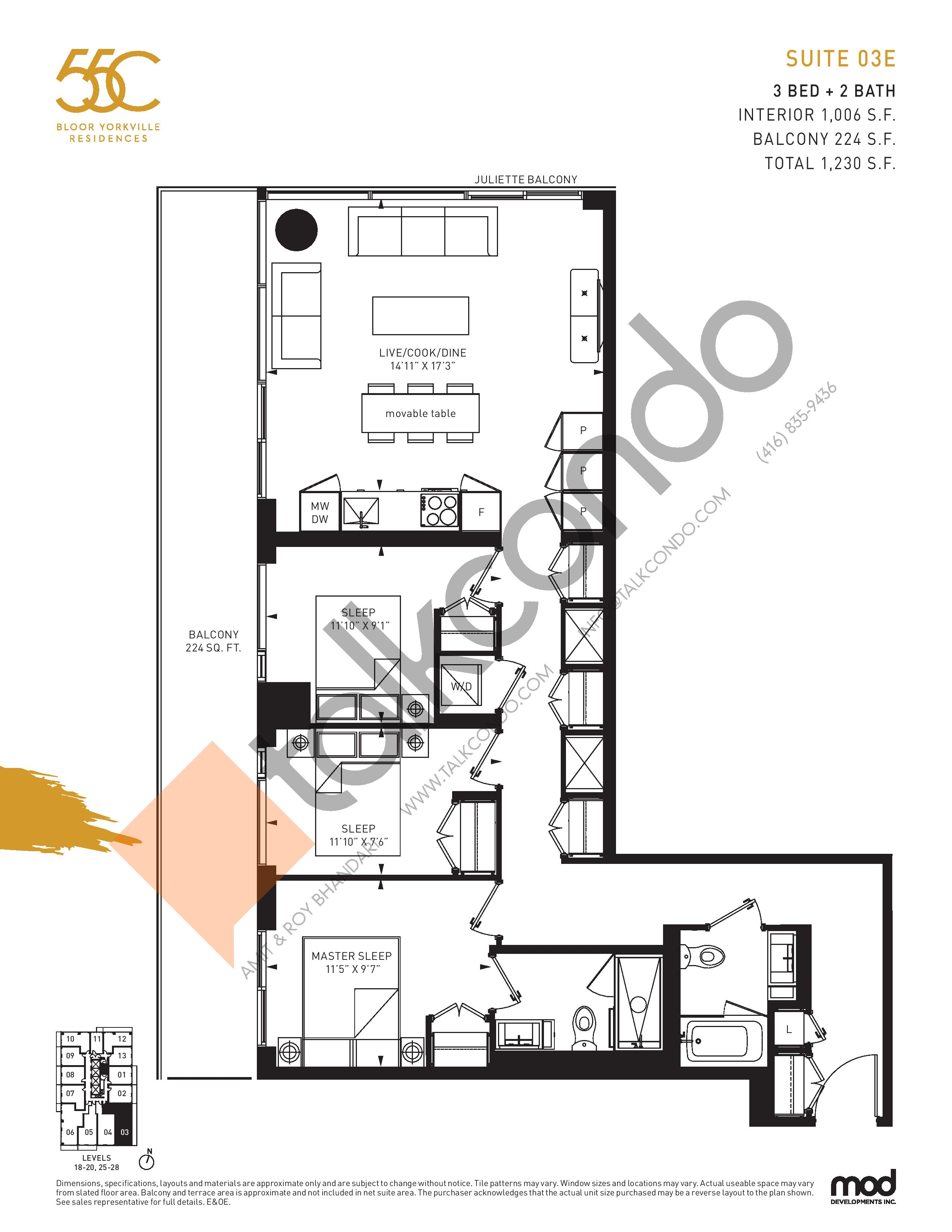 Suite 03E Floor Plan at 55C Condos - 1006 sq.ft