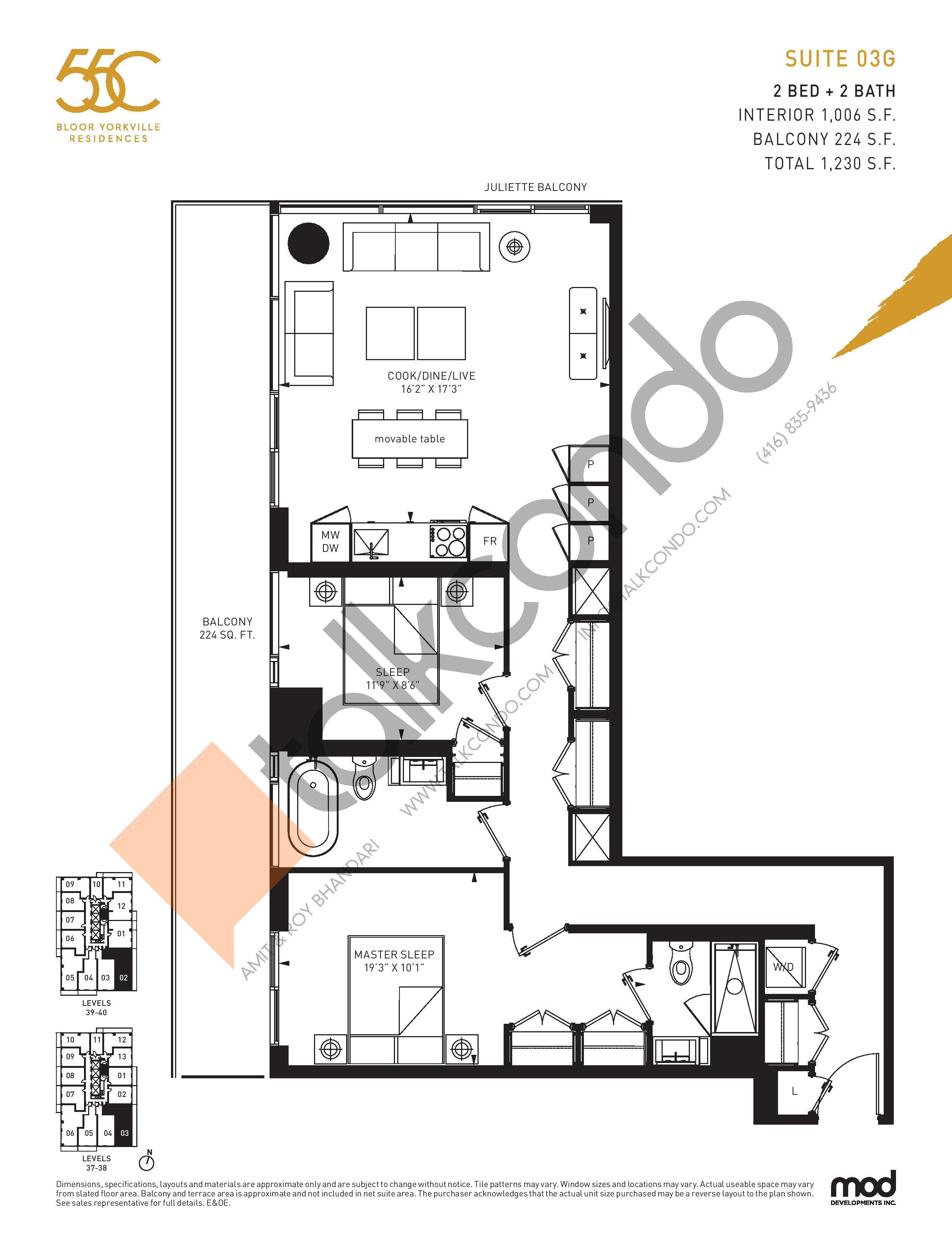 Suite 03G Floor Plan at 55C Condos - 1006 sq.ft