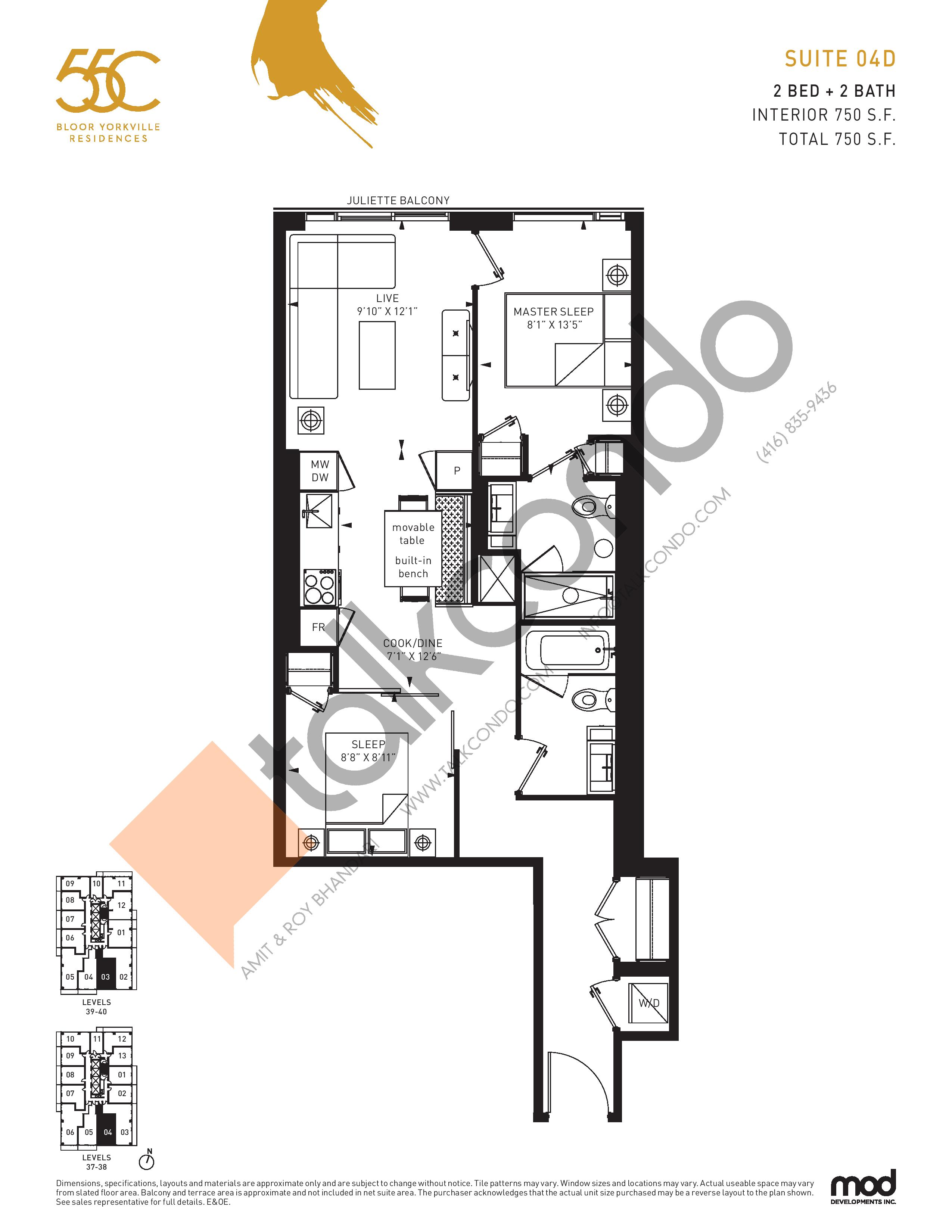 Suite 04D Floor Plan at 55C Condos - 750 sq.ft