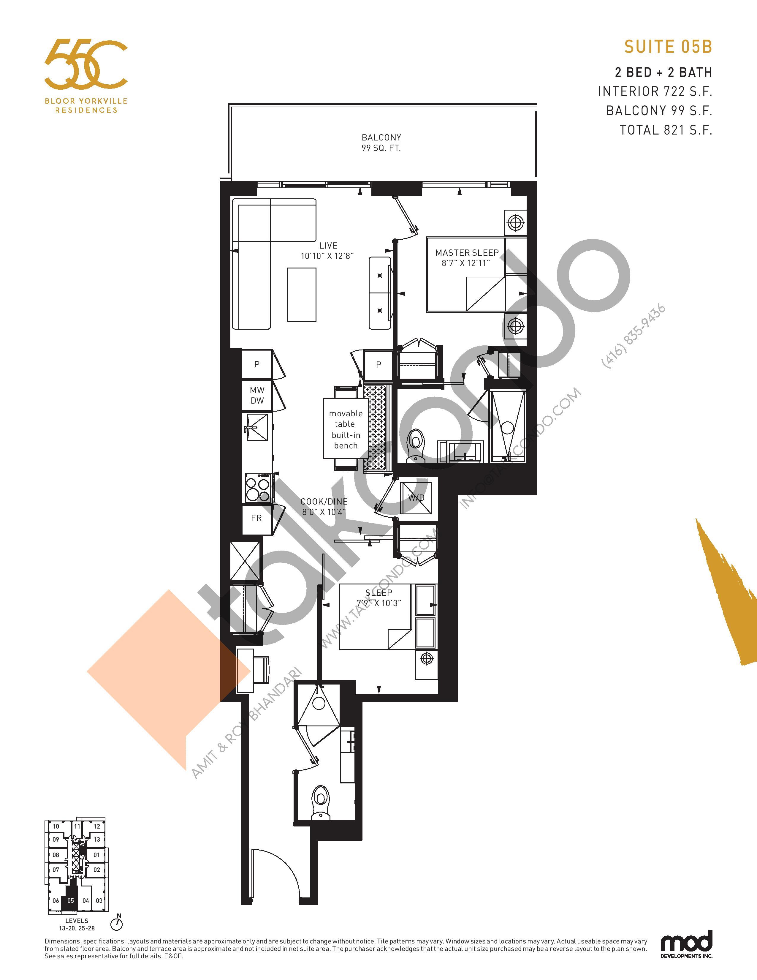 Suite 05B Floor Plan at 55C Condos - 722 sq.ft