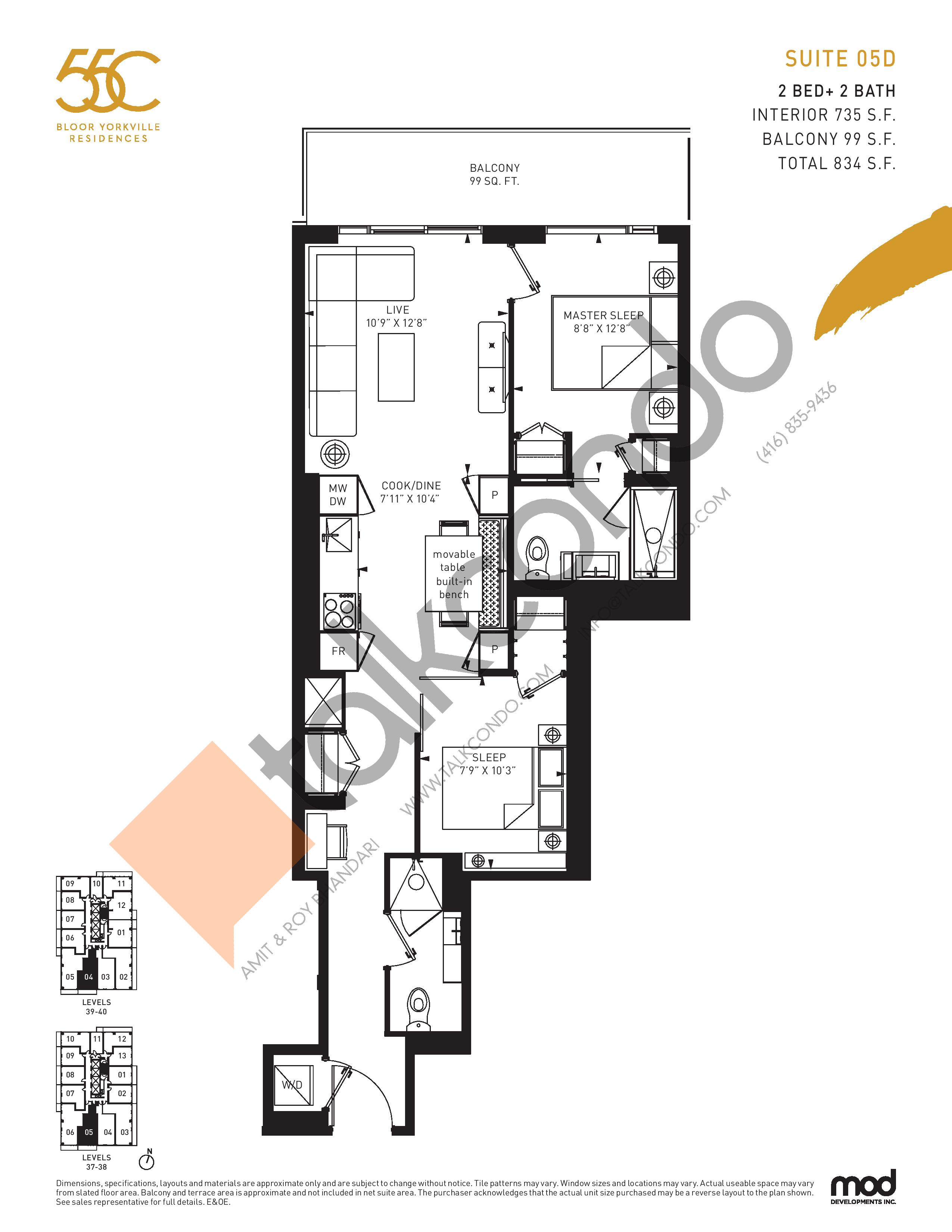 Suite 05D Floor Plan at 55C Condos - 735 sq.ft