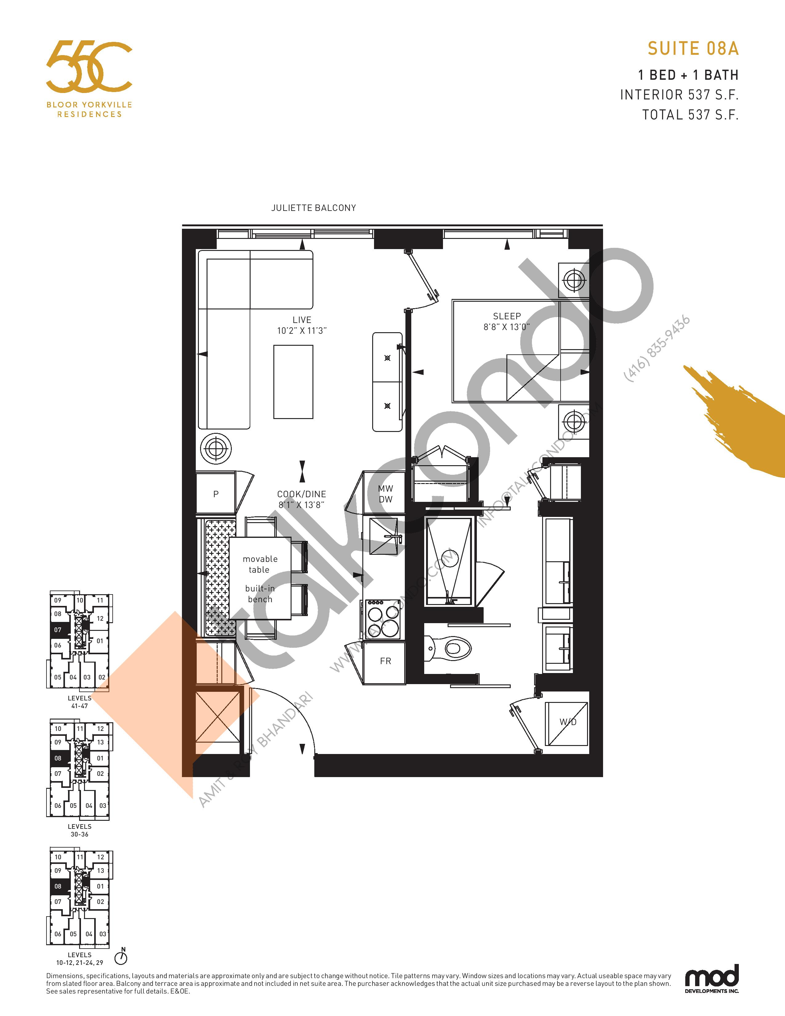 Suite 08A Floor Plan at 55C Condos - 537 sq.ft