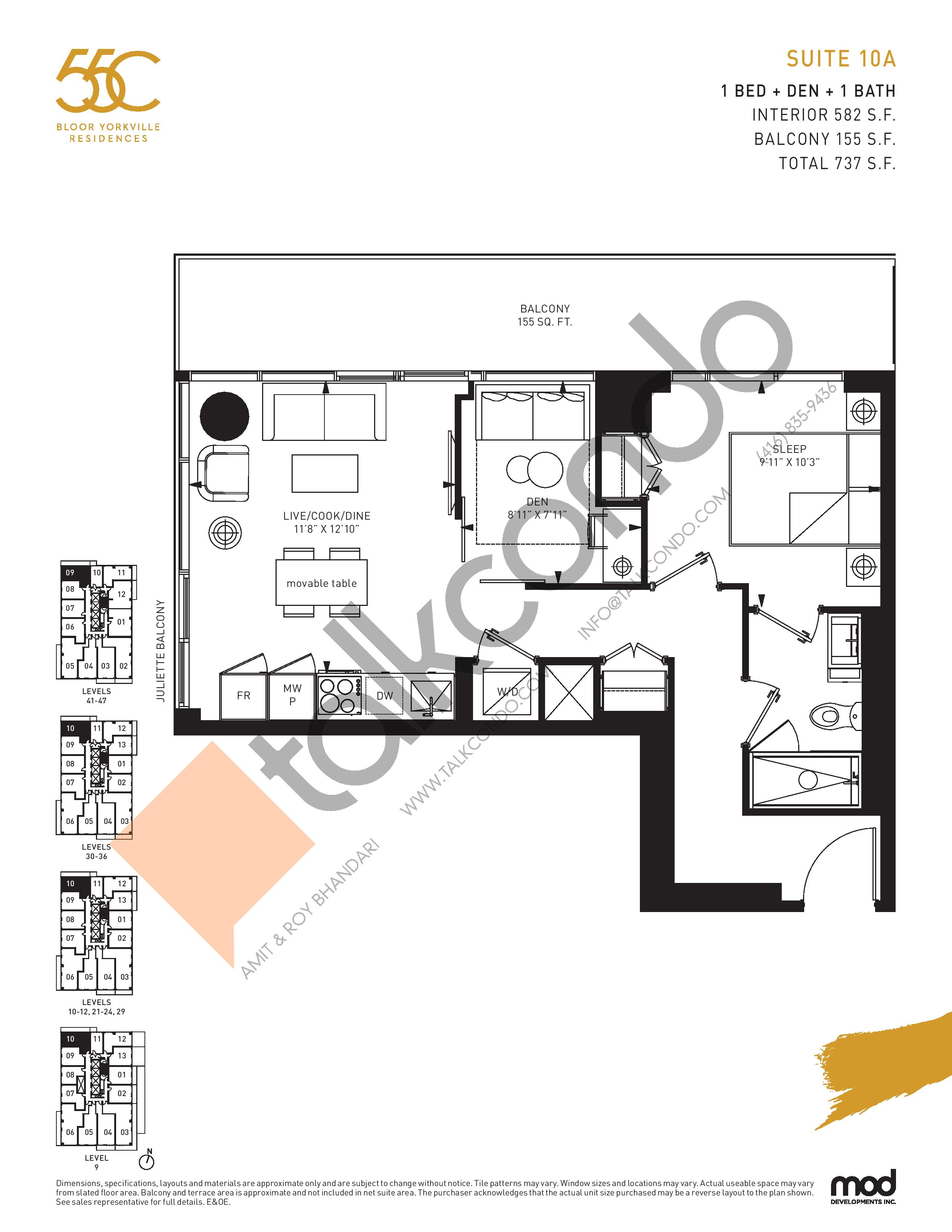 Suite 10A Floor Plan at 55C Condos - 582 sq.ft