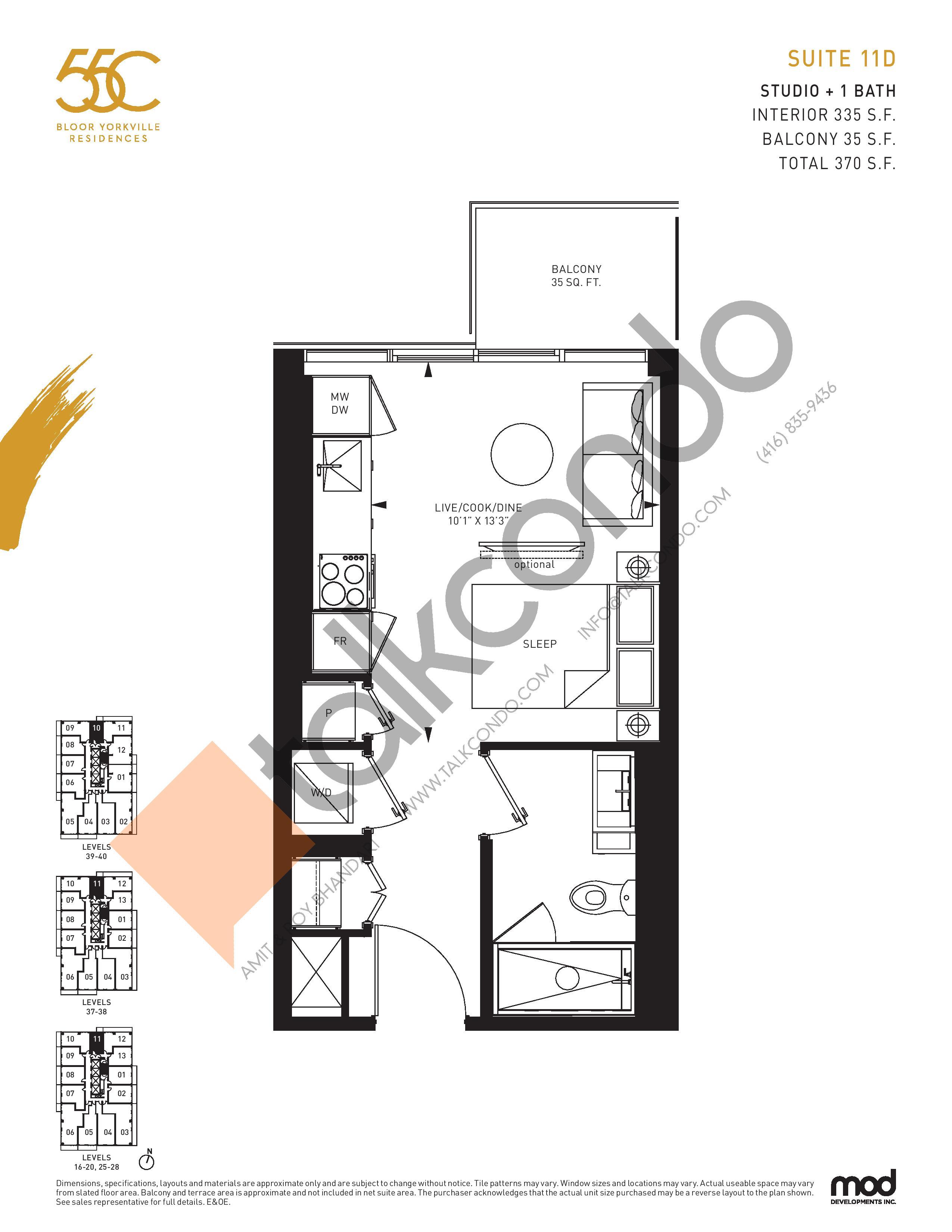 Suite 11D Floor Plan at 55C Condos - 335 sq.ft