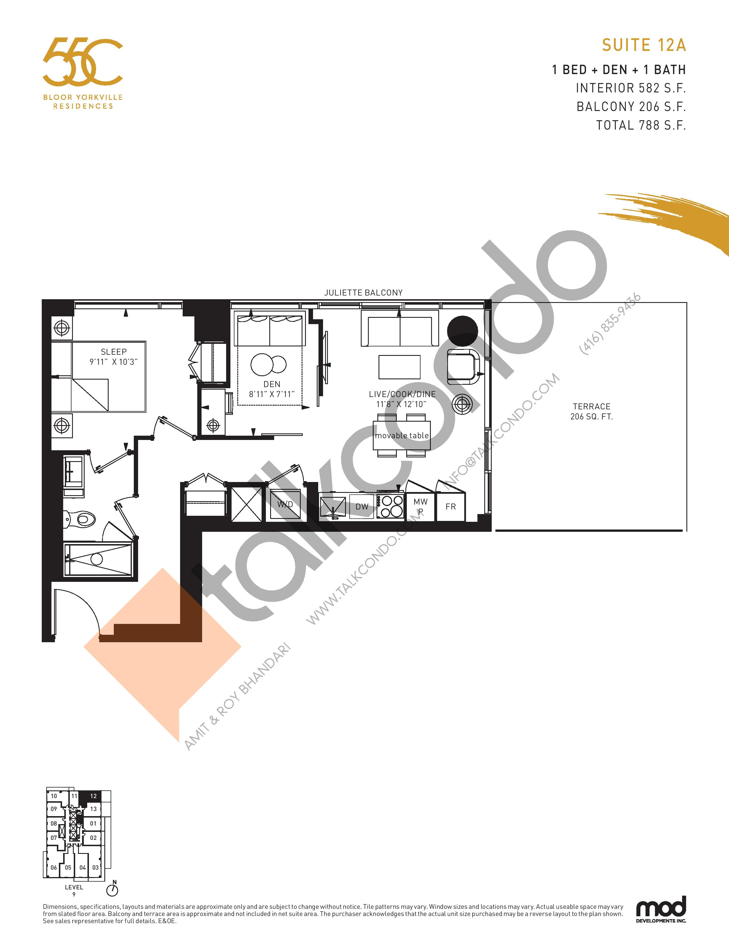 Suite 12A Floor Plan at 55C Condos - 582 sq.ft