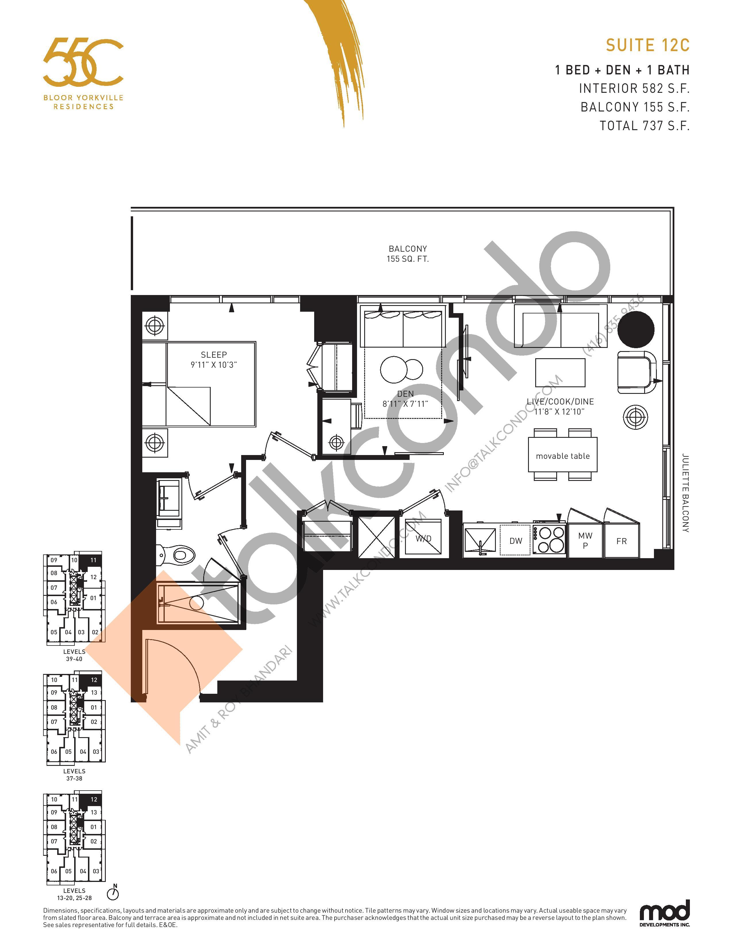 Suite 12C Floor Plan at 55C Condos - 582 sq.ft
