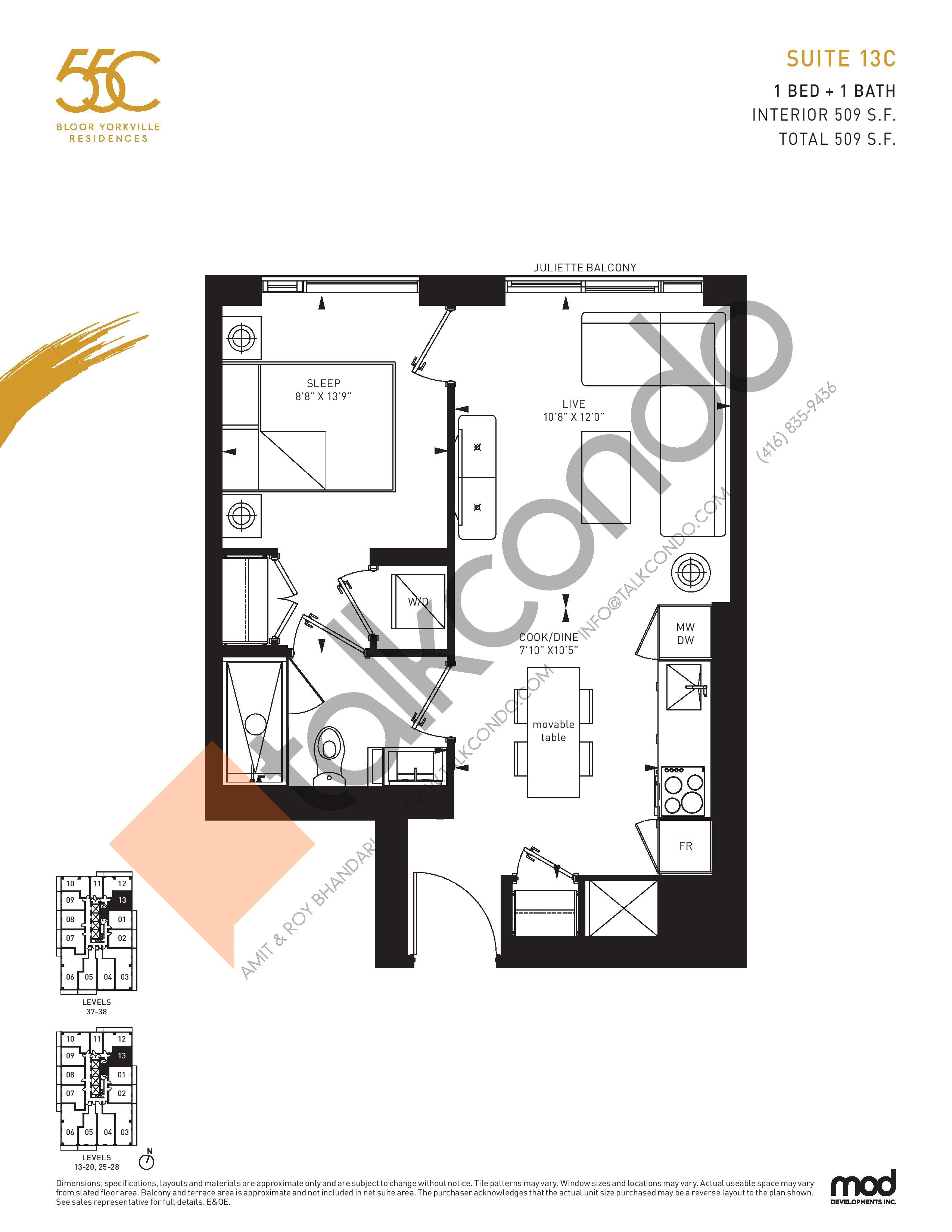 Suite 13C Floor Plan at 55C Condos - 509 sq.ft