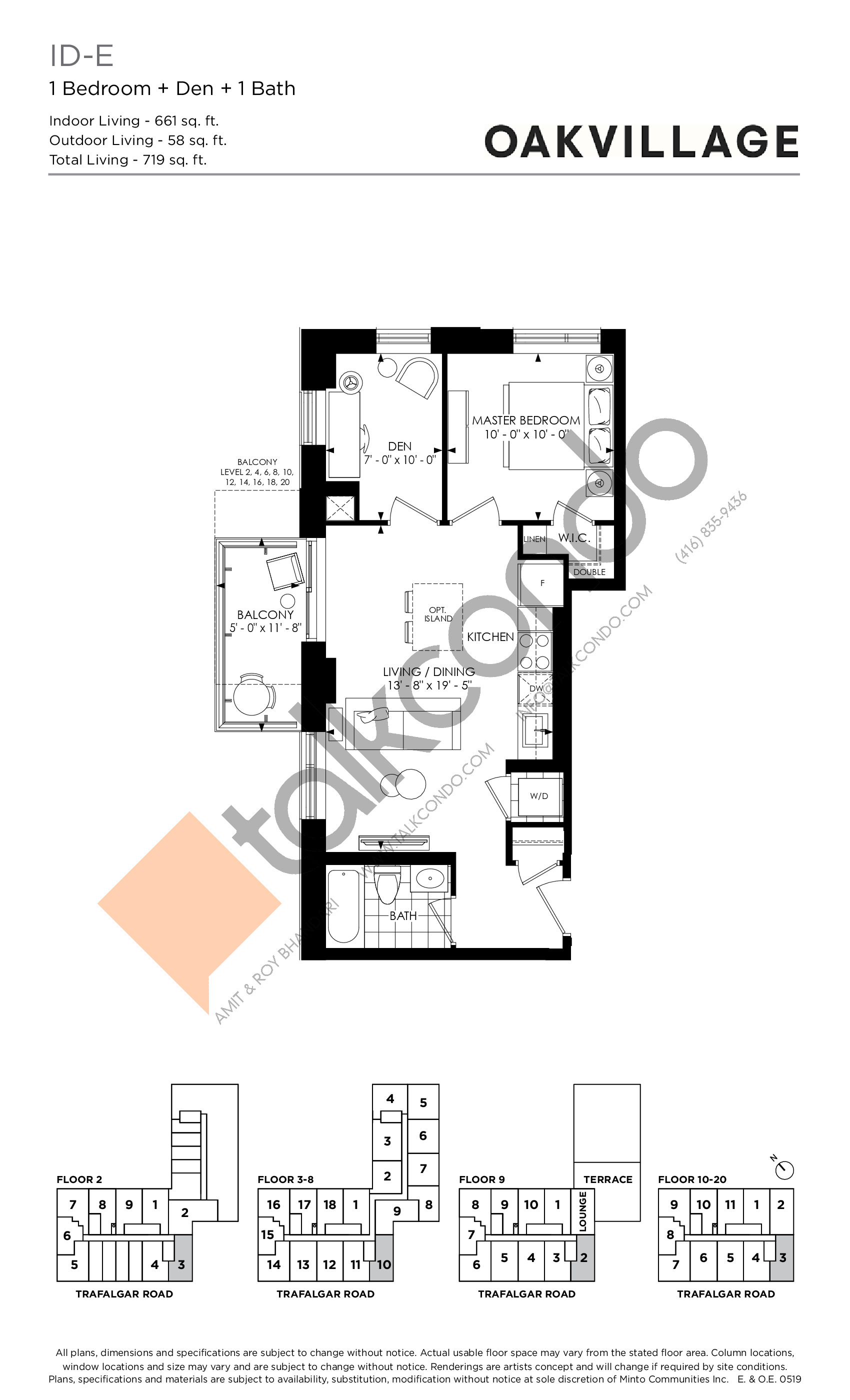 1D-E (Tower) Floor Plan at Oakvillage Phase 2 - 661 sq.ft
