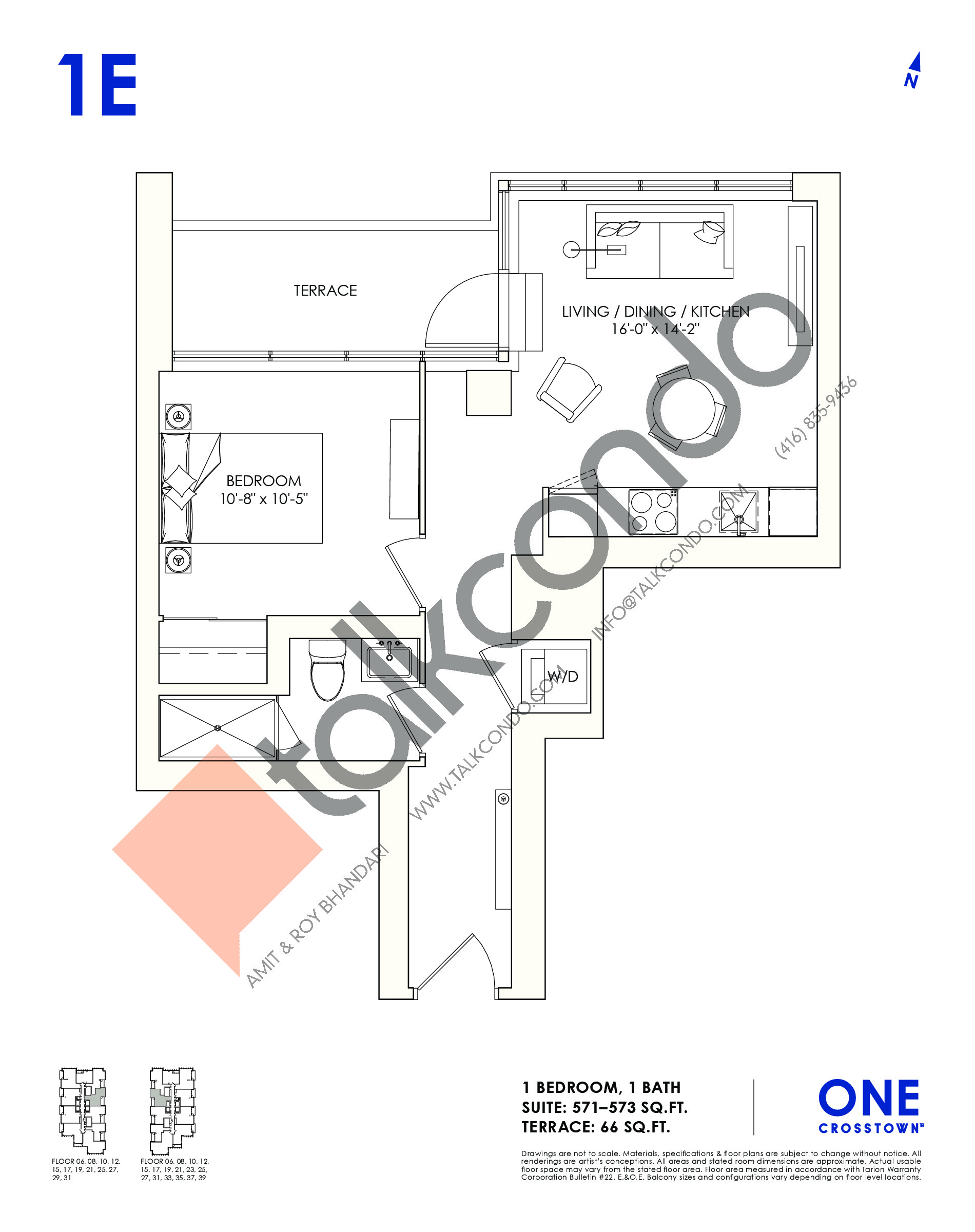 1E Floor Plan at One Crosstown Condos - 573 sq.ft