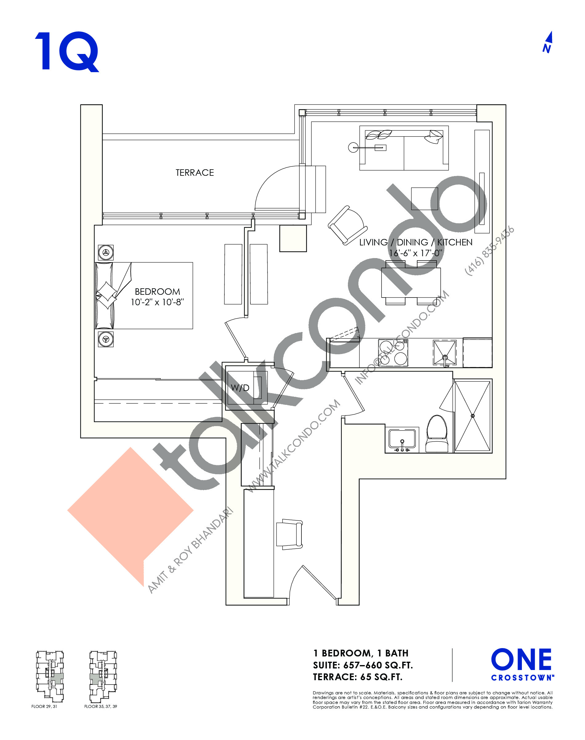 1Q Floor Plan at One Crosstown Condos - 660 sq.ft