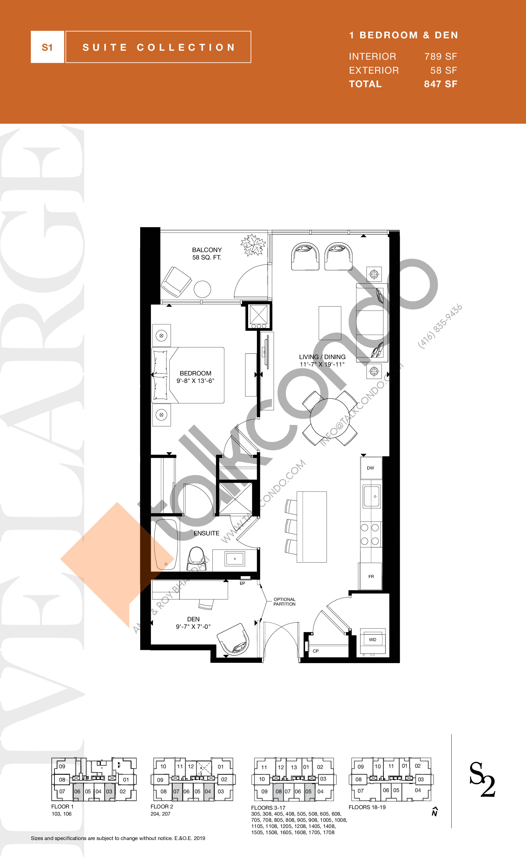 789 Floor Plan at S2 at Stonebrook Condos - 789 sq.ft