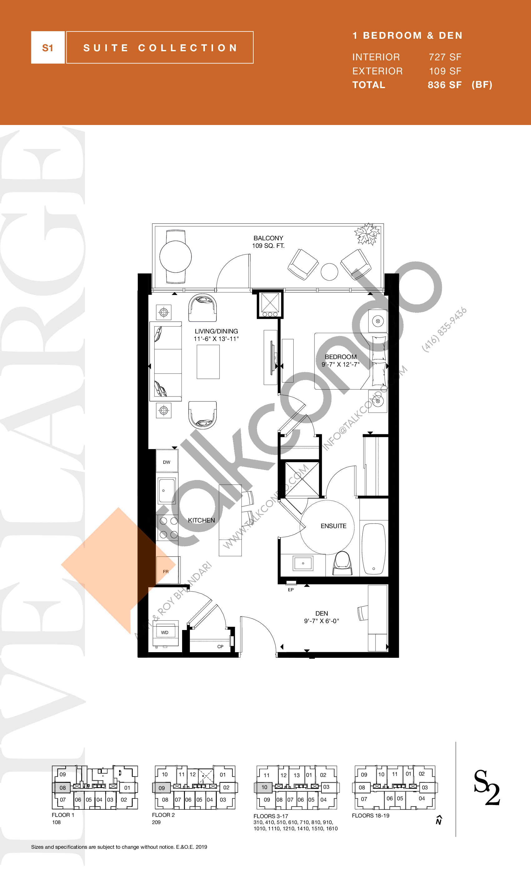 727 (West) Floor Plan at S2 at Stonebrook Condos - 727 sq.ft