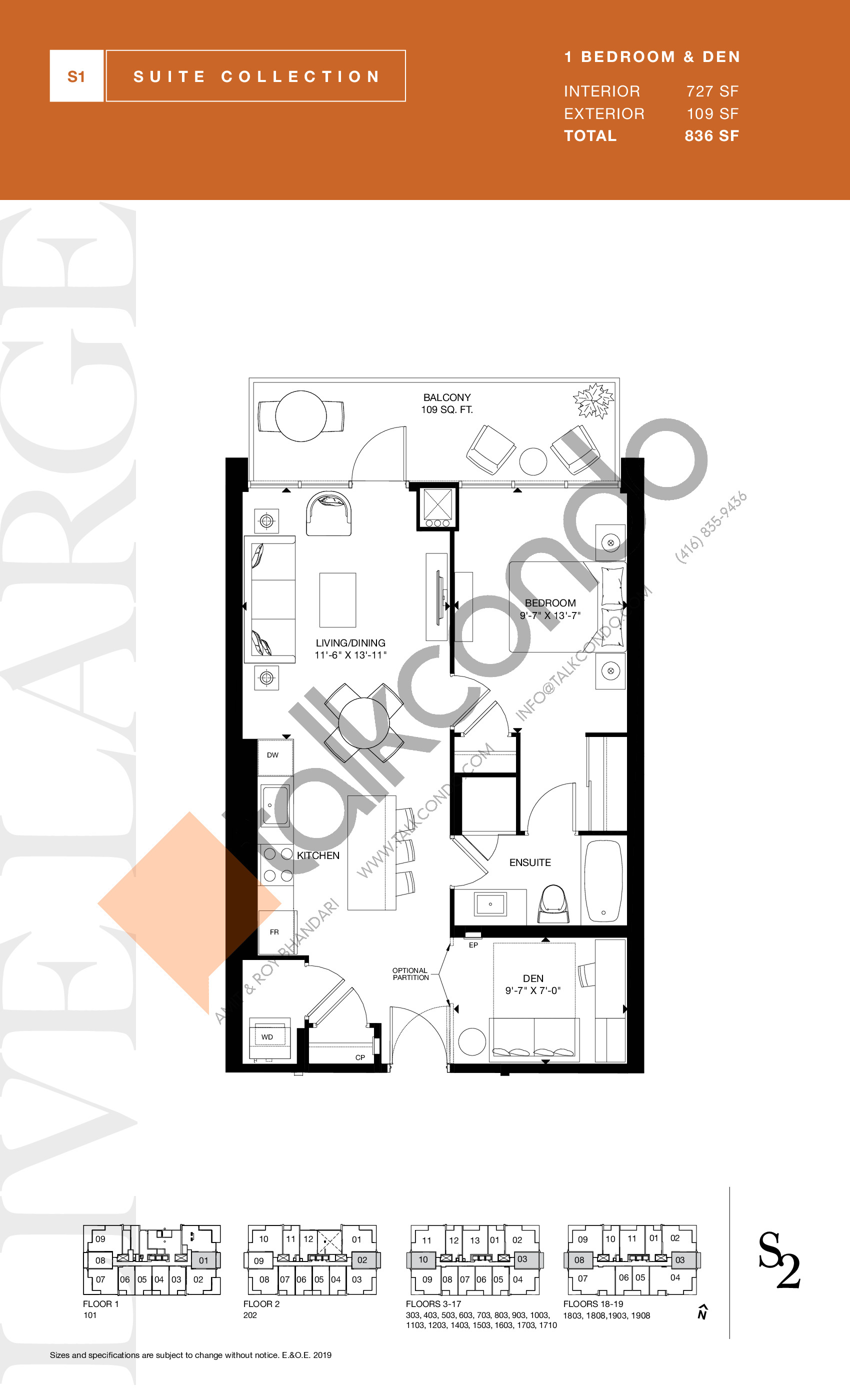 727 (East) Floor Plan at S2 at Stonebrook Condos - 727 sq.ft