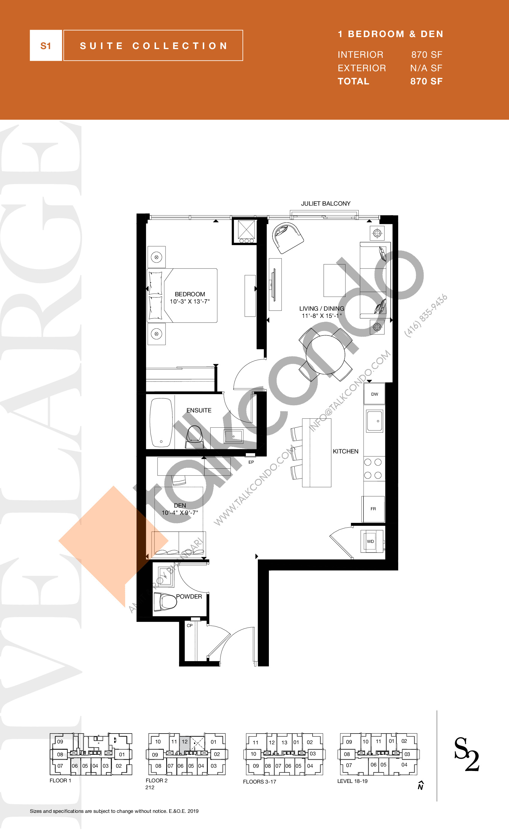 870 Floor Plan at S2 at Stonebrook Condos - 870 sq.ft