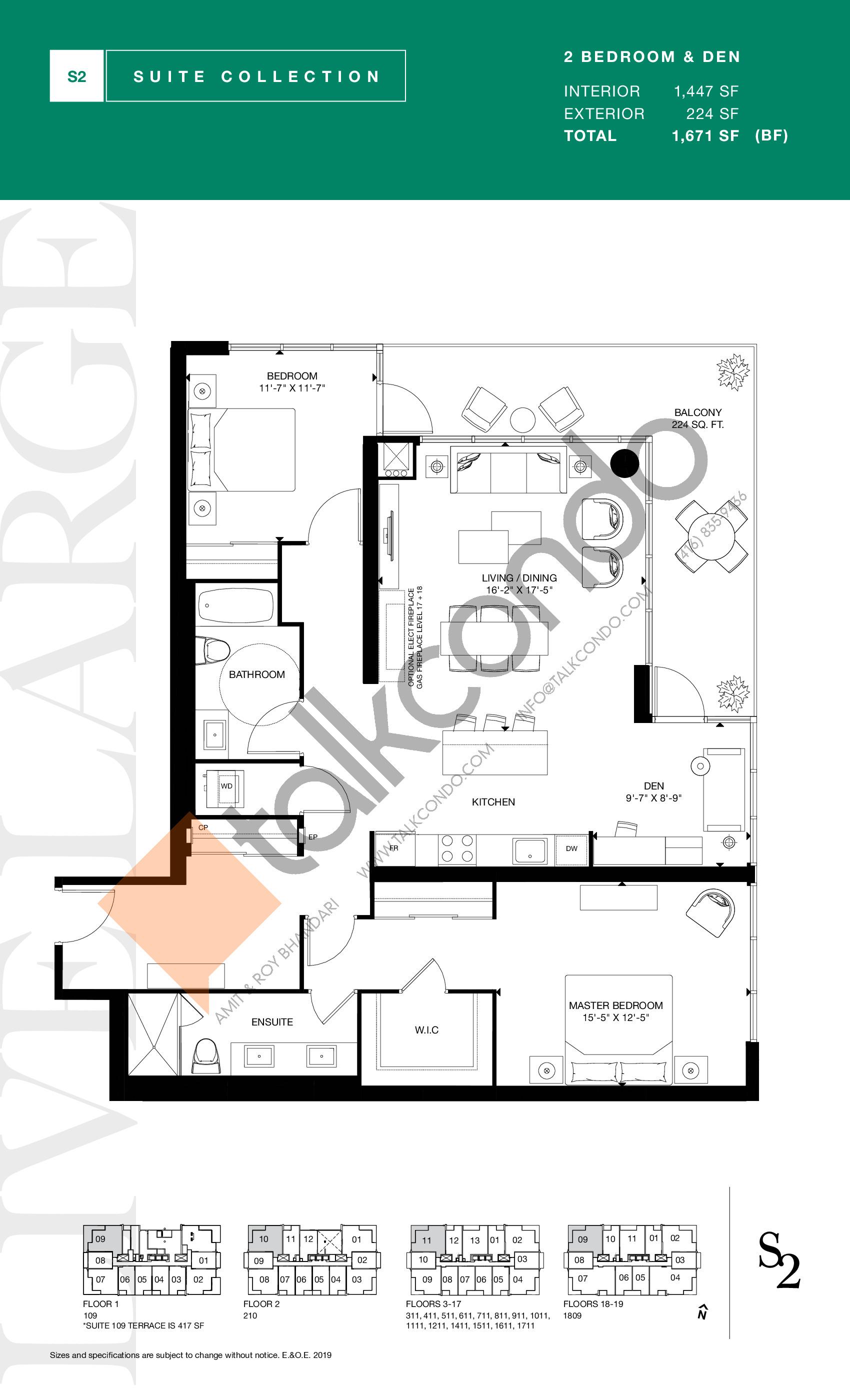 1447 Floor Plan at S2 at Stonebrook Condos - 1447 sq.ft
