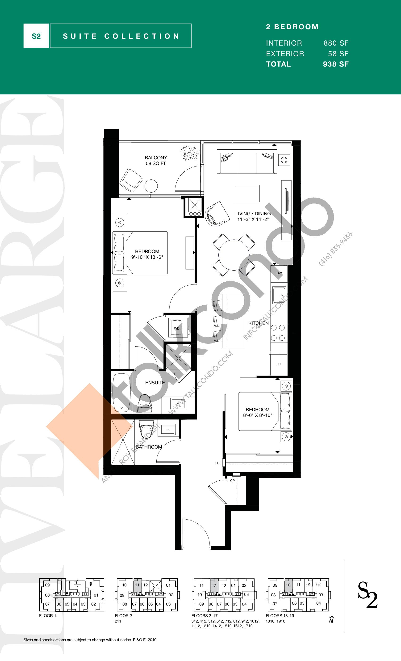 880 Floor Plan at S2 at Stonebrook Condos - 880 sq.ft