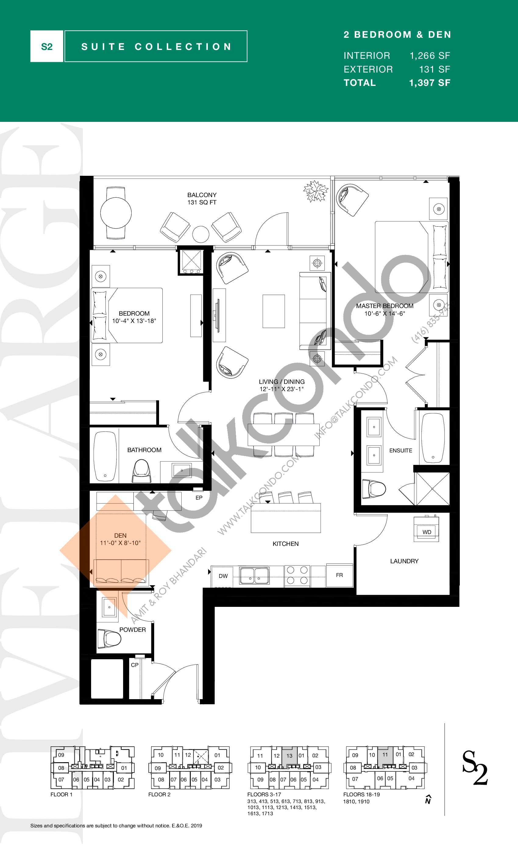 1266 Floor Plan at S2 at Stonebrook Condos - 1266 sq.ft