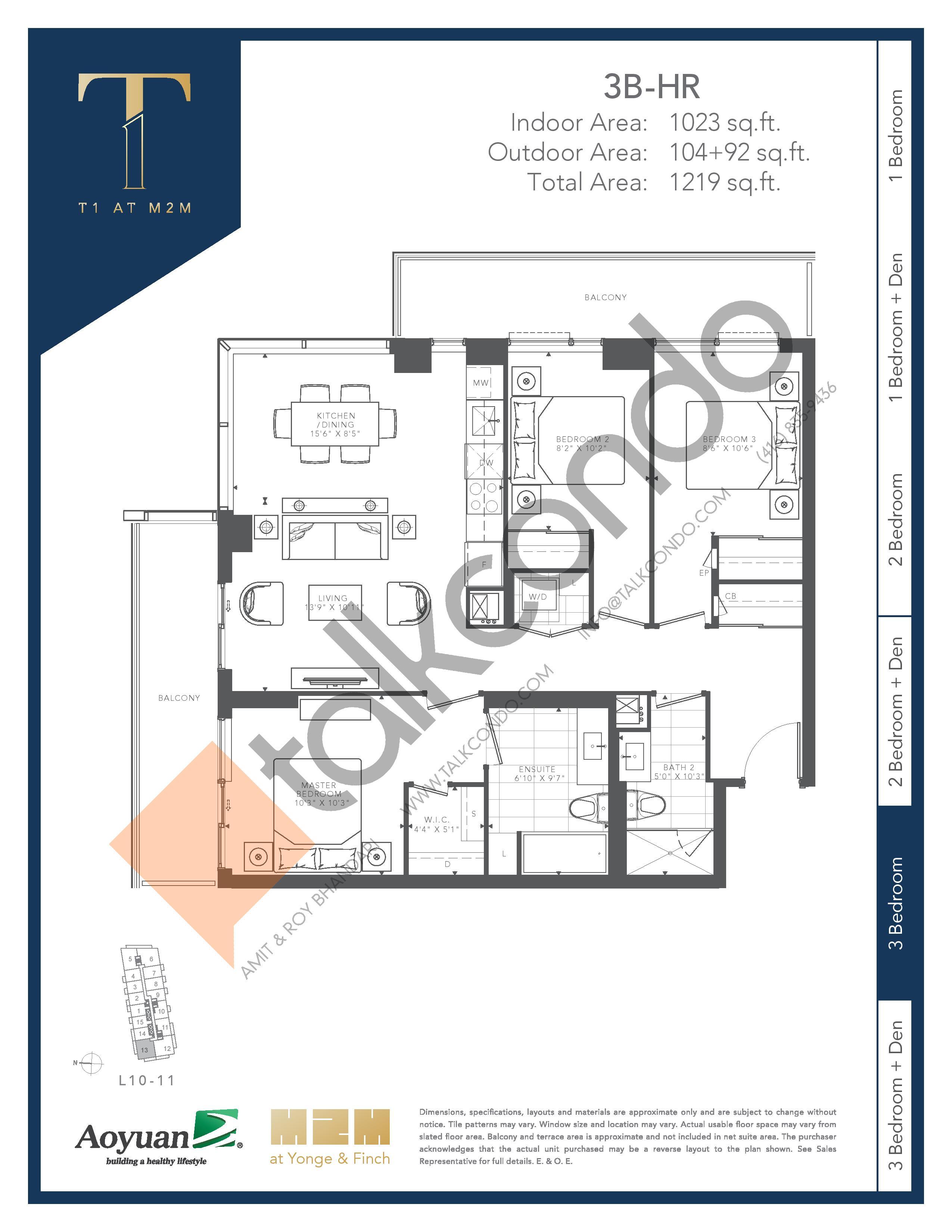3B-HR Floor Plan at T1 at M2M Condos - 1023 sq.ft
