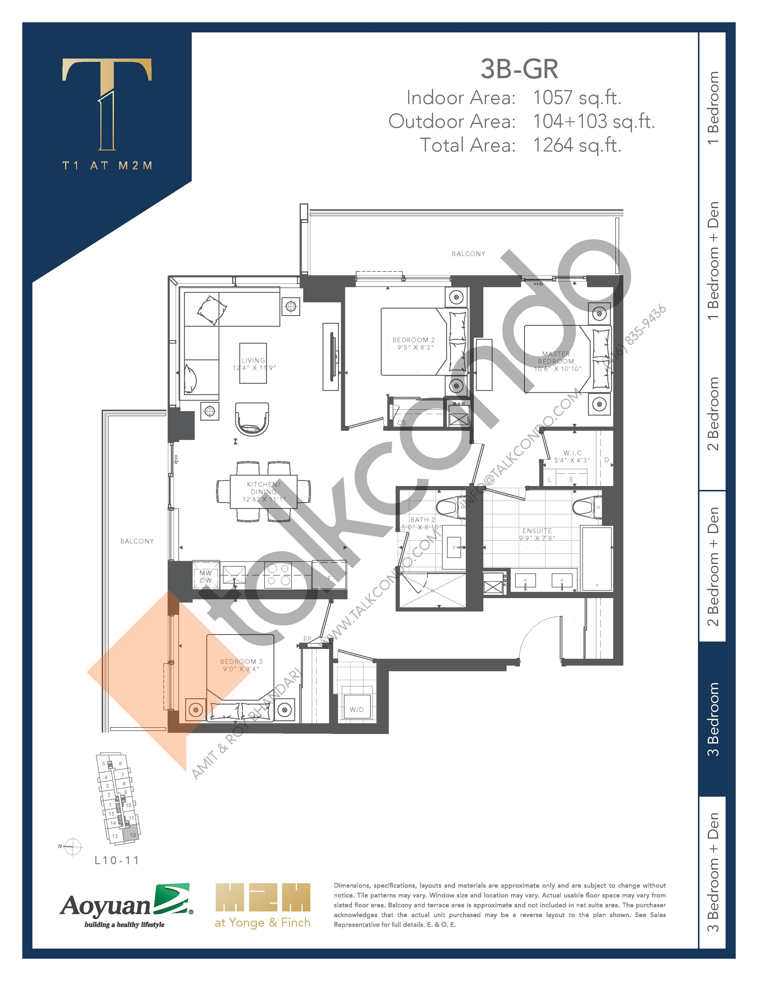 3B-GR Floor Plan at T1 at M2M Condos - 1057 sq.ft