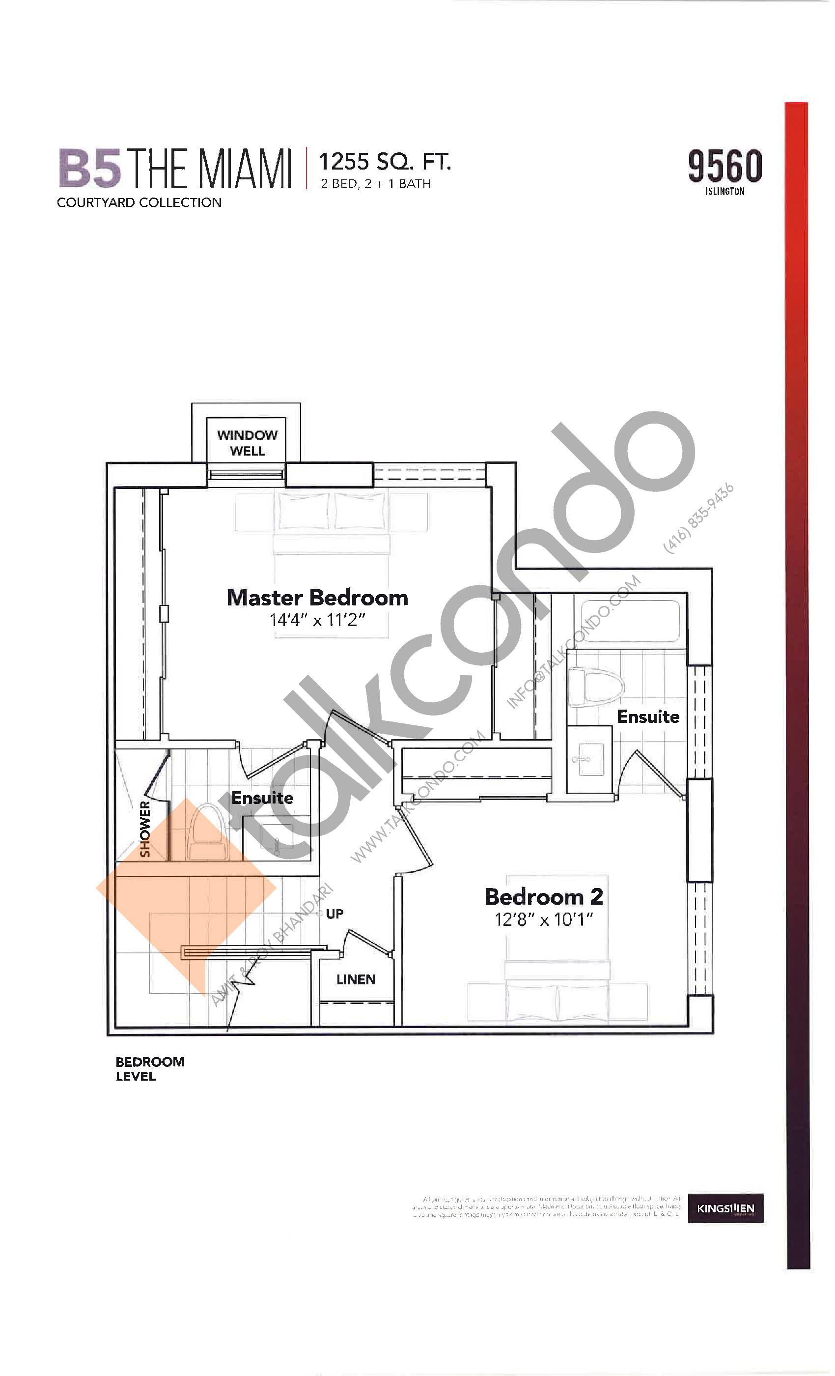 B5 The Miami - Courtyard Collection (2/2) Floor Plan at Capital City Towns - 1255 sq.ft