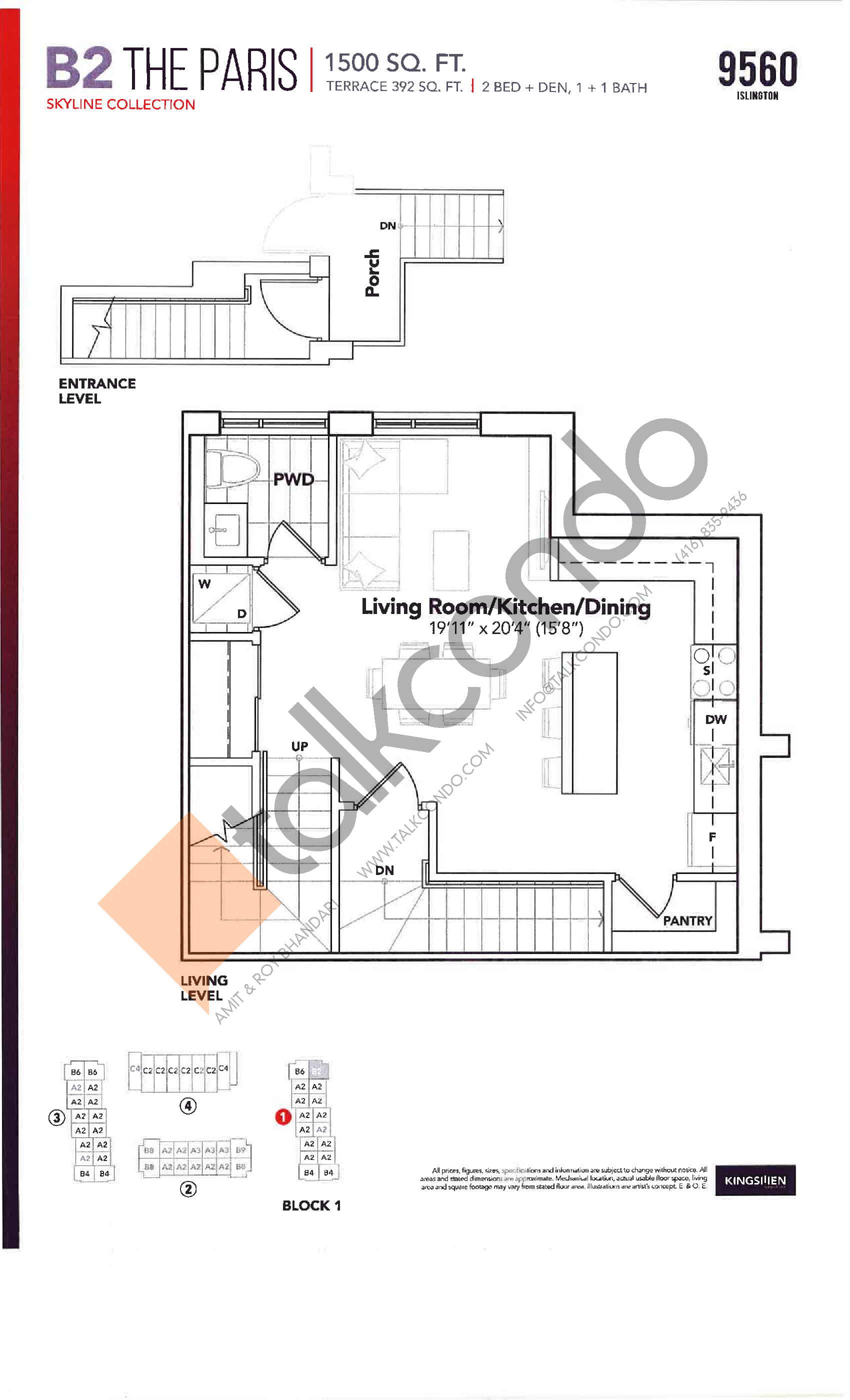 B2 The Paris - Skyline Collection (1/2) Floor Plan at Capital City Towns - 1500 sq.ft