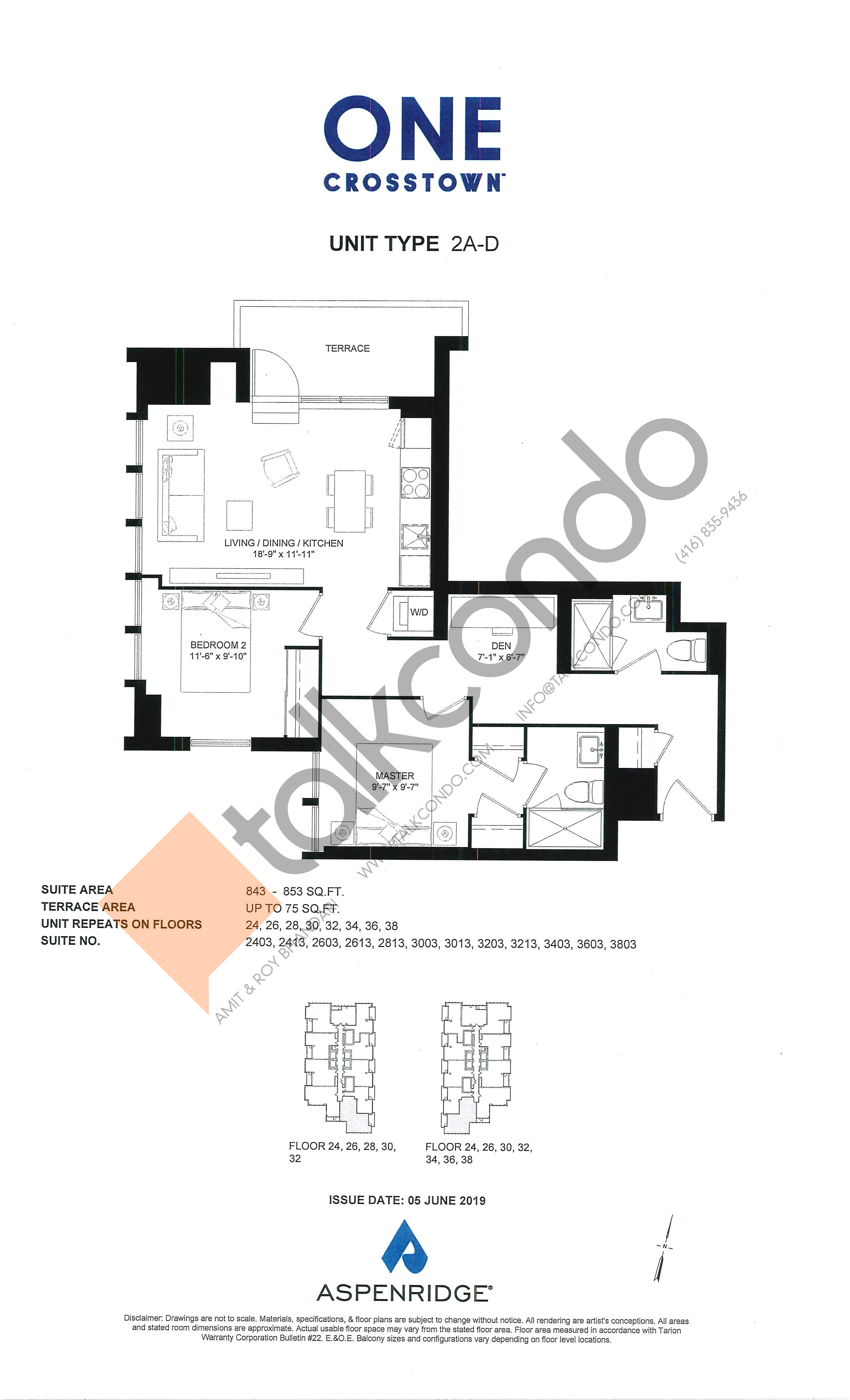 2A-D Floor Plan at One Crosstown Condos - 853 sq.ft