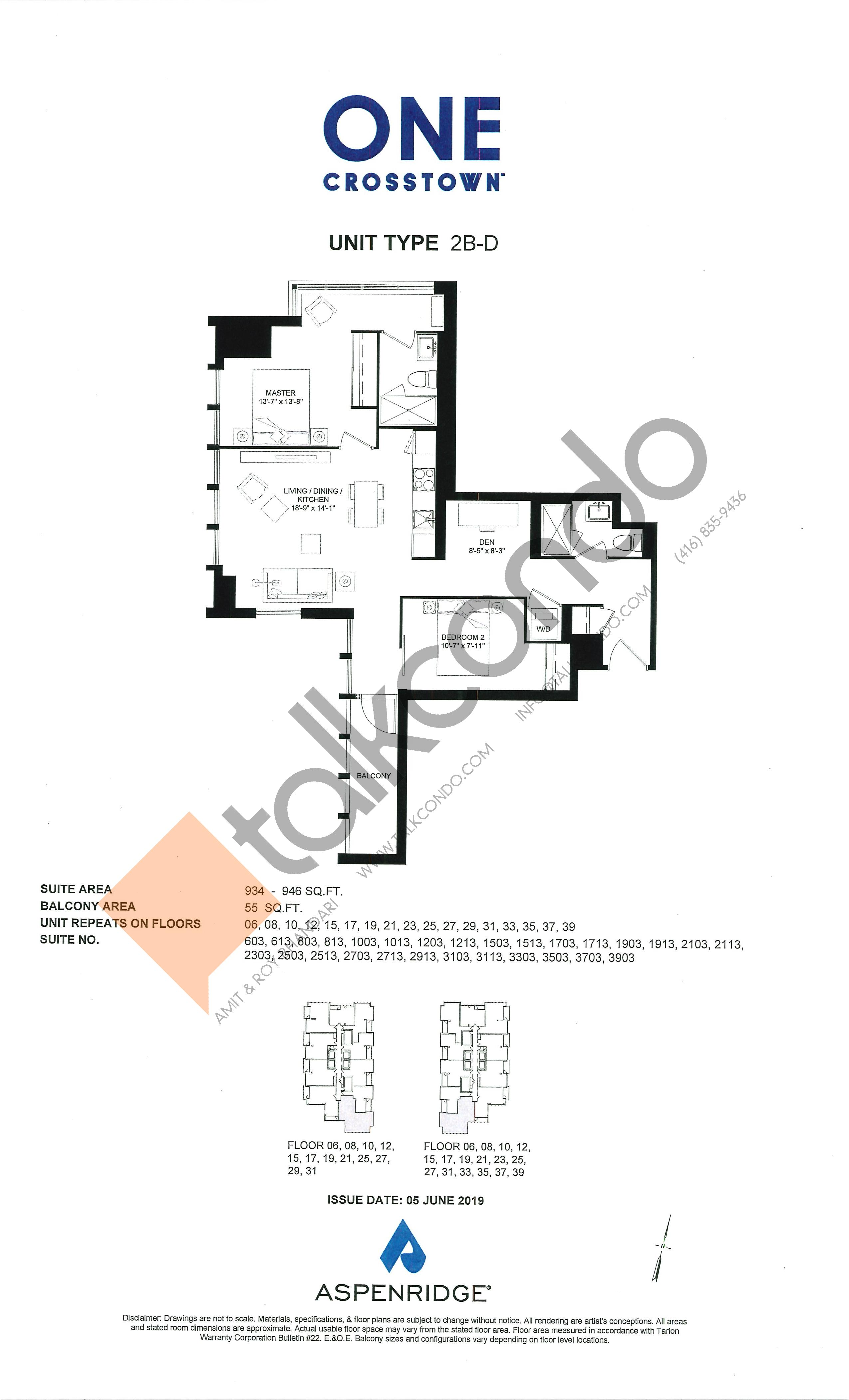 2B-D Floor Plan at One Crosstown Condos - 946 sq.ft
