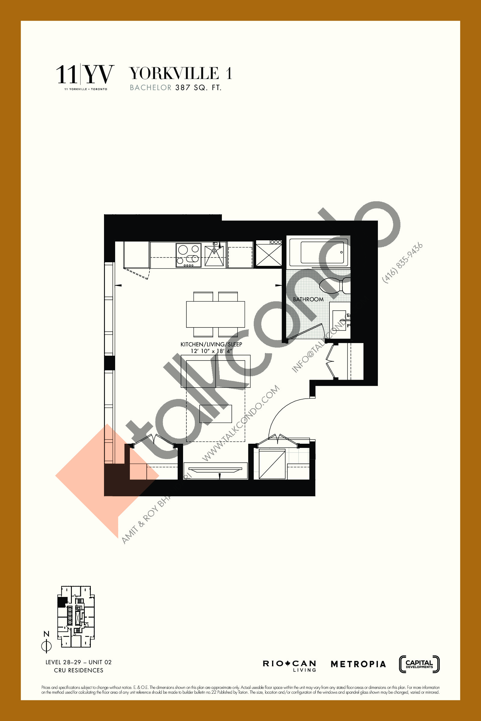 Yorkville 1 Floor Plan at 11YV Condos - 387 sq.ft