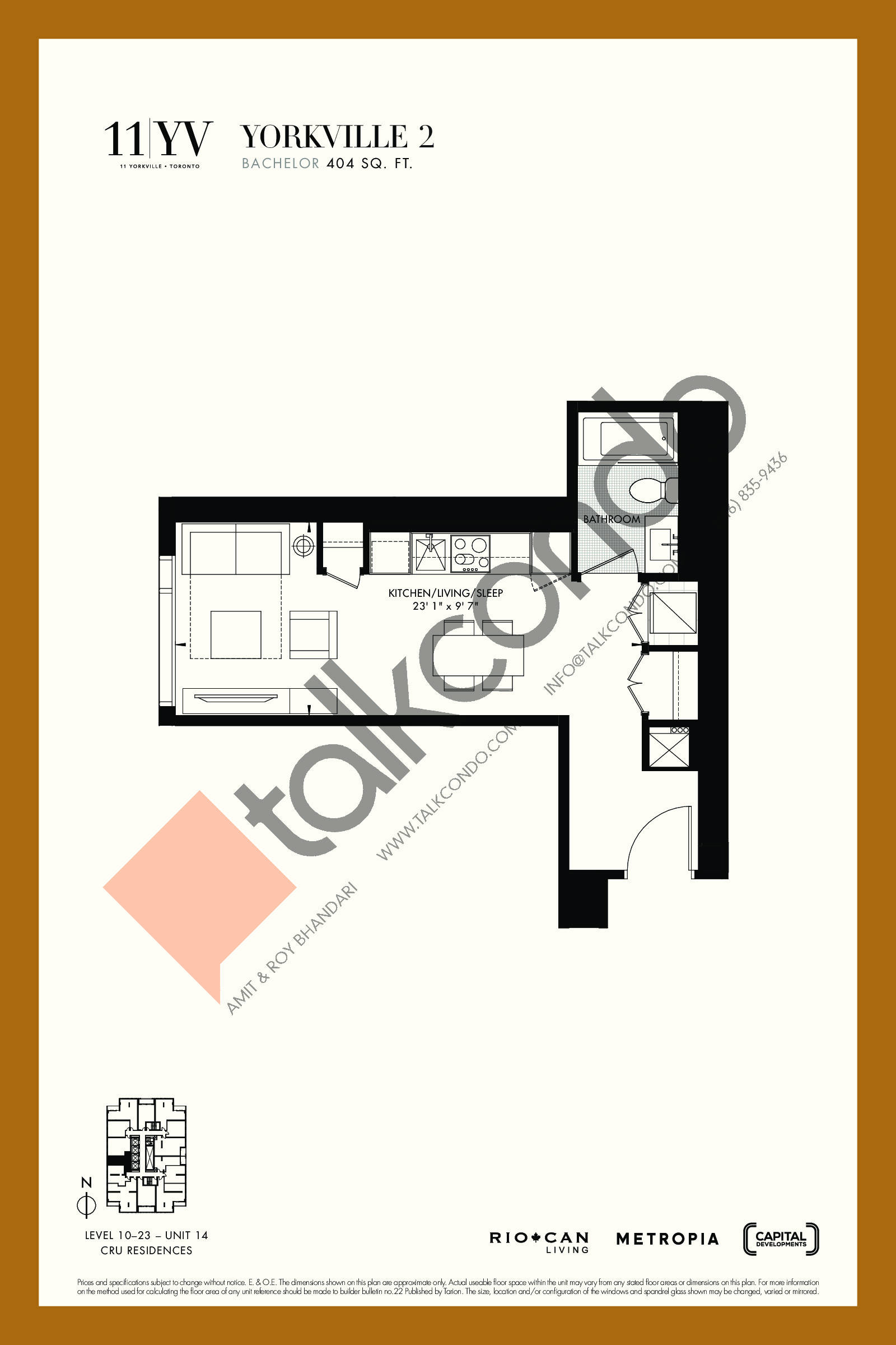 Yorkville 2 Floor Plan at 11YV Condos - 404 sq.ft