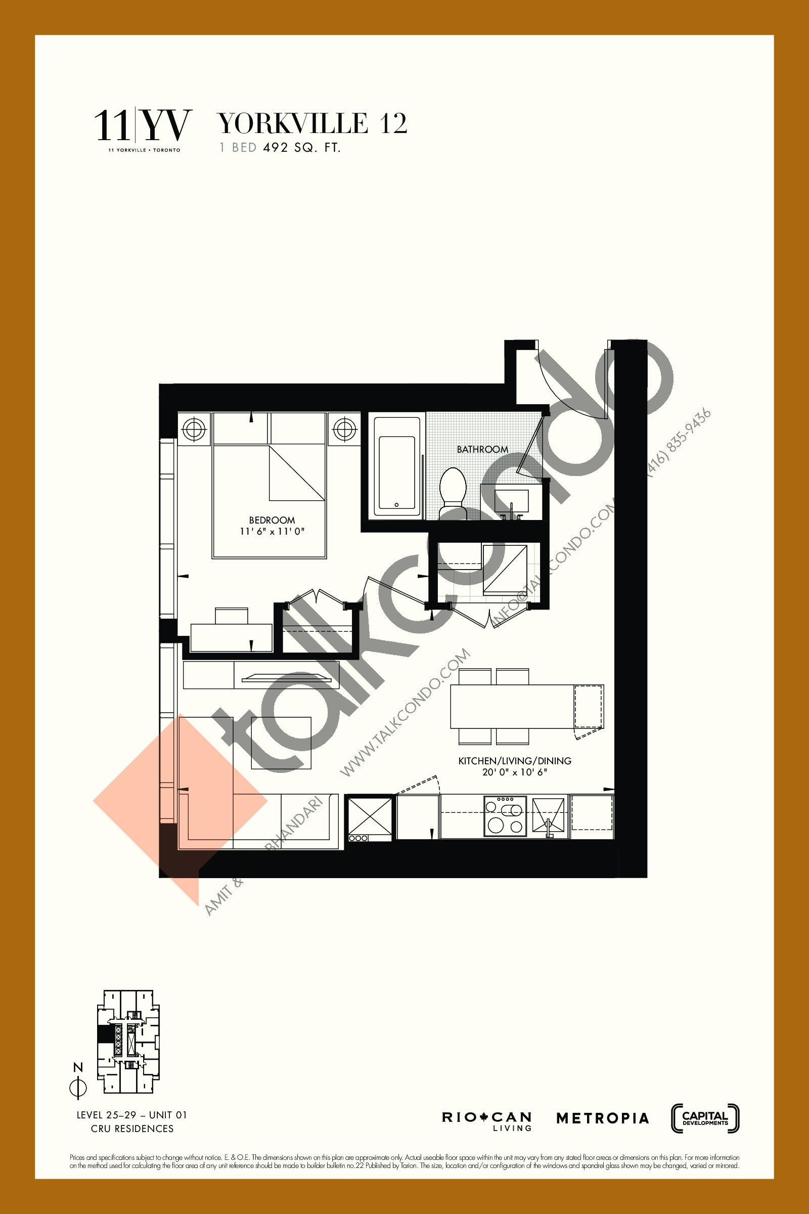 Yorkville 12 Floor Plan at 11YV Condos - 492 sq.ft
